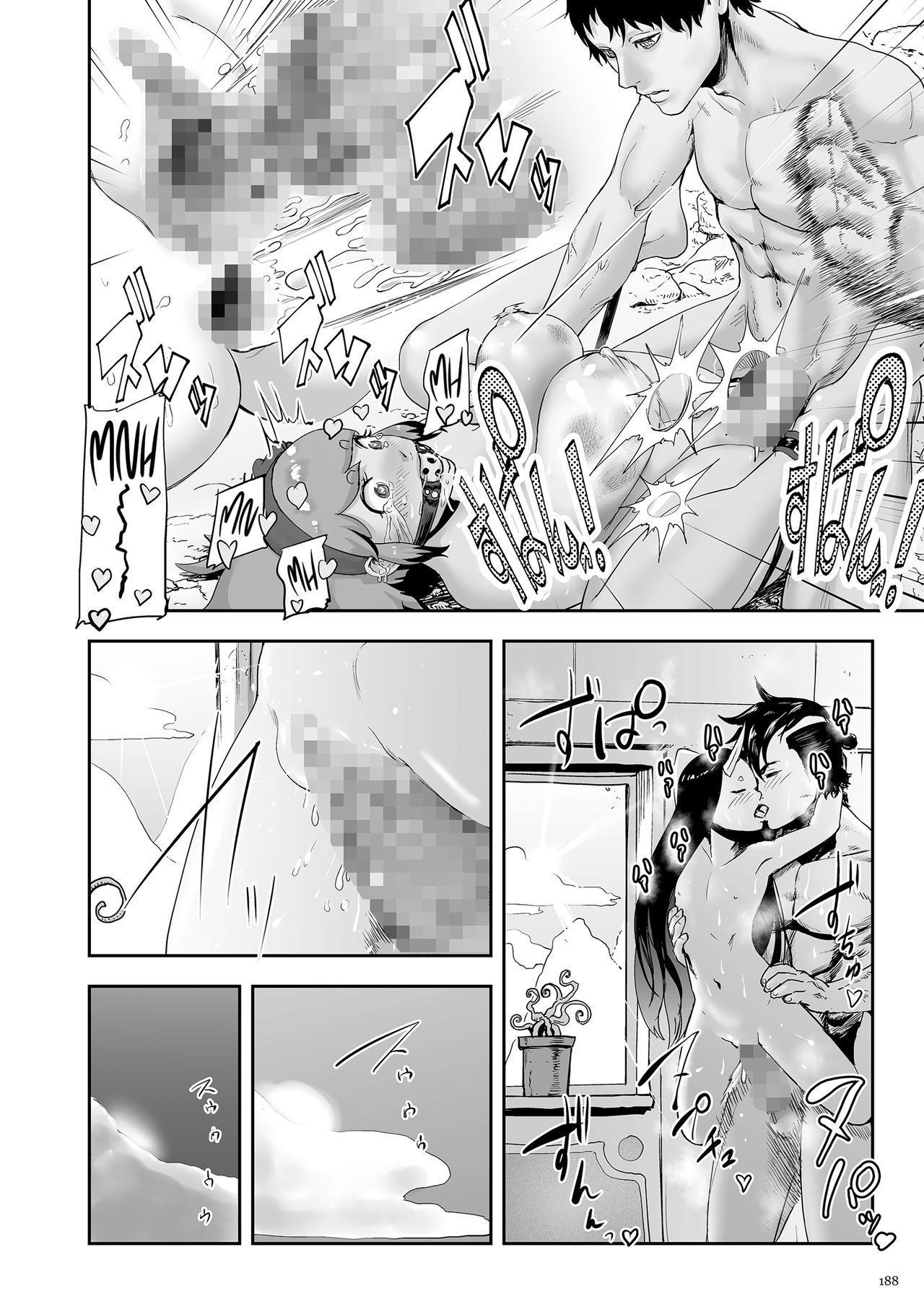 Momohime | Princess Momo 187