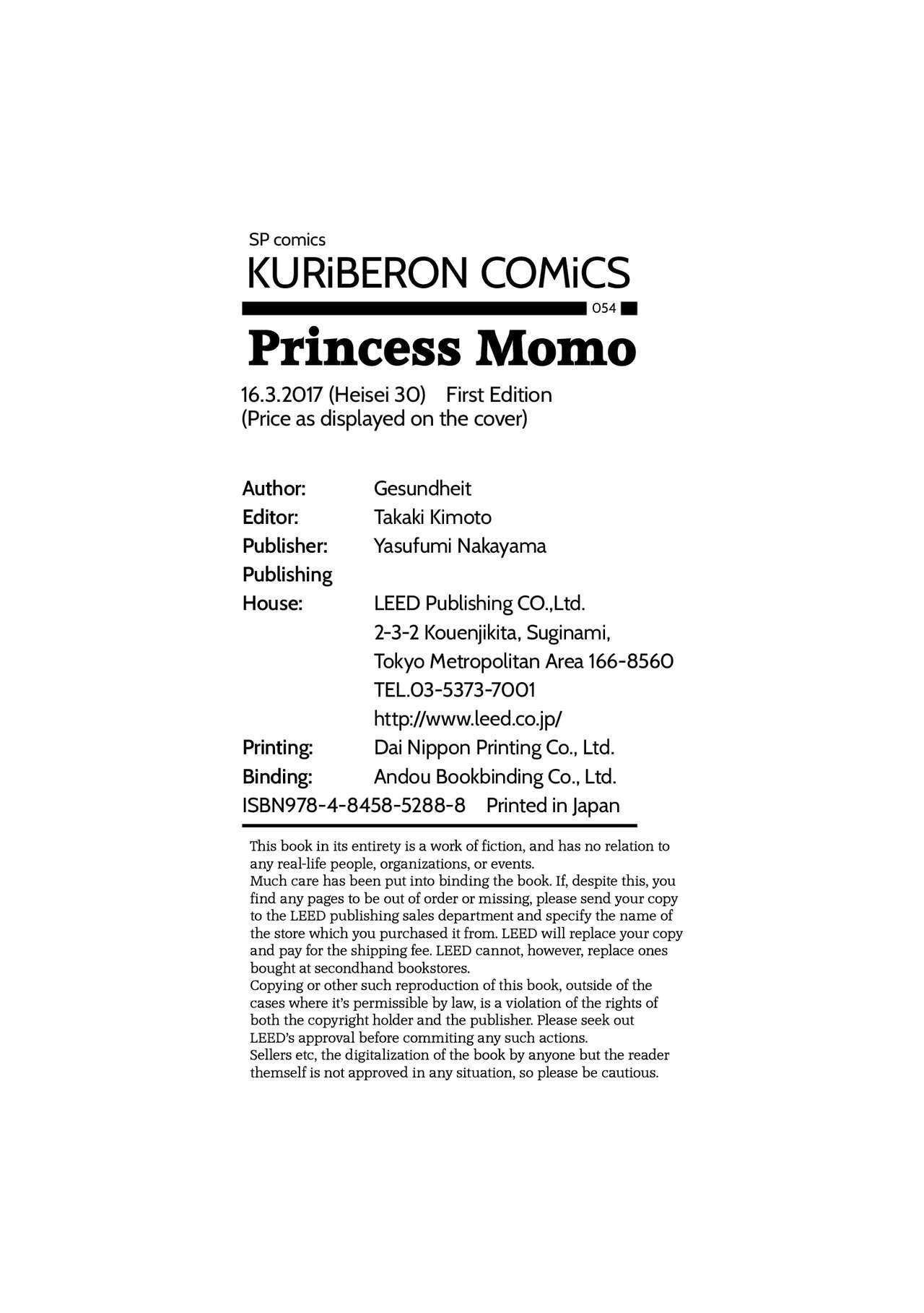 Momohime | Princess Momo 195