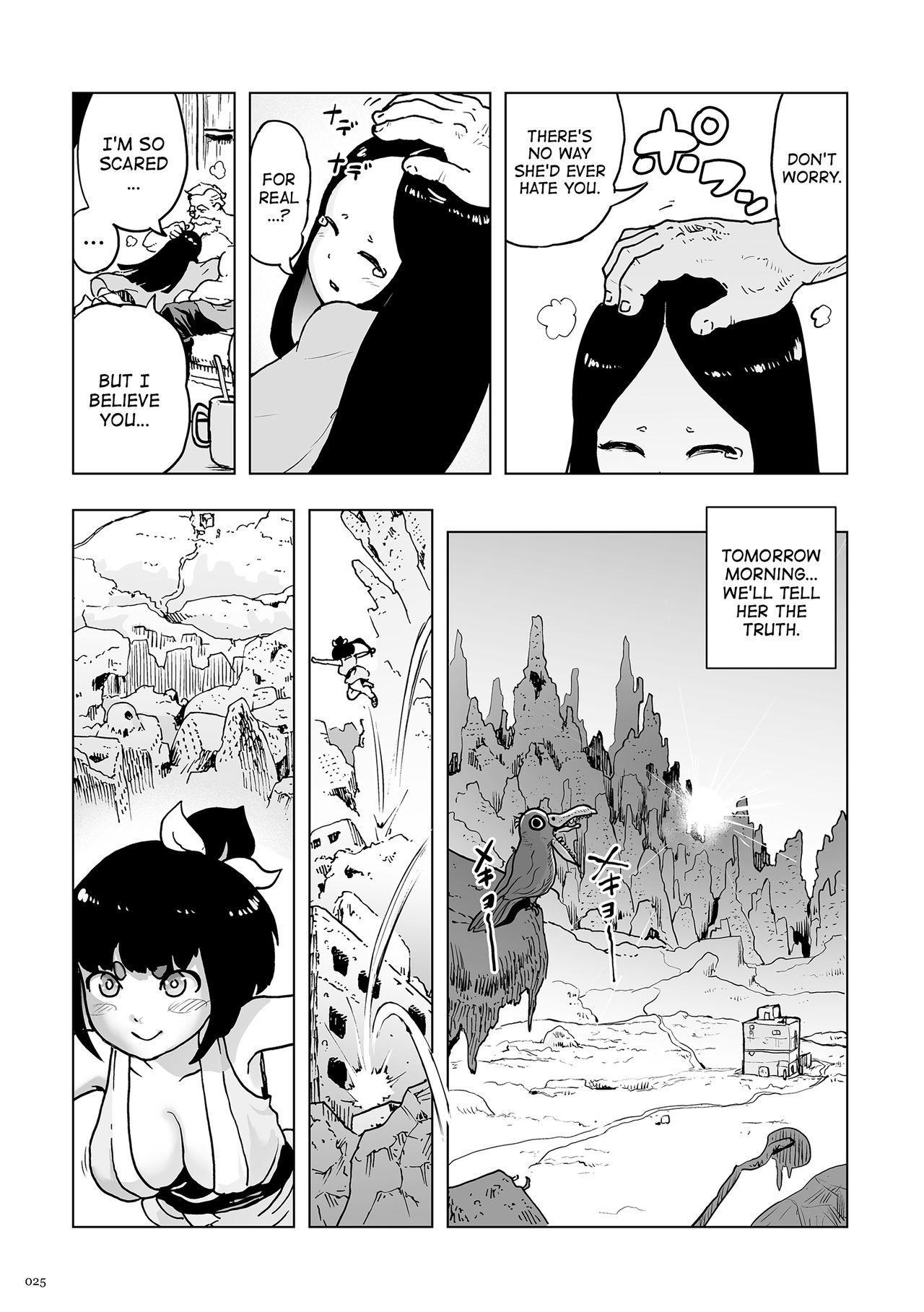 Momohime | Princess Momo 24