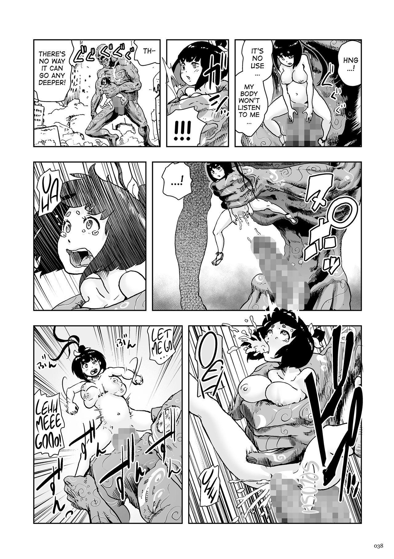 Momohime | Princess Momo 37