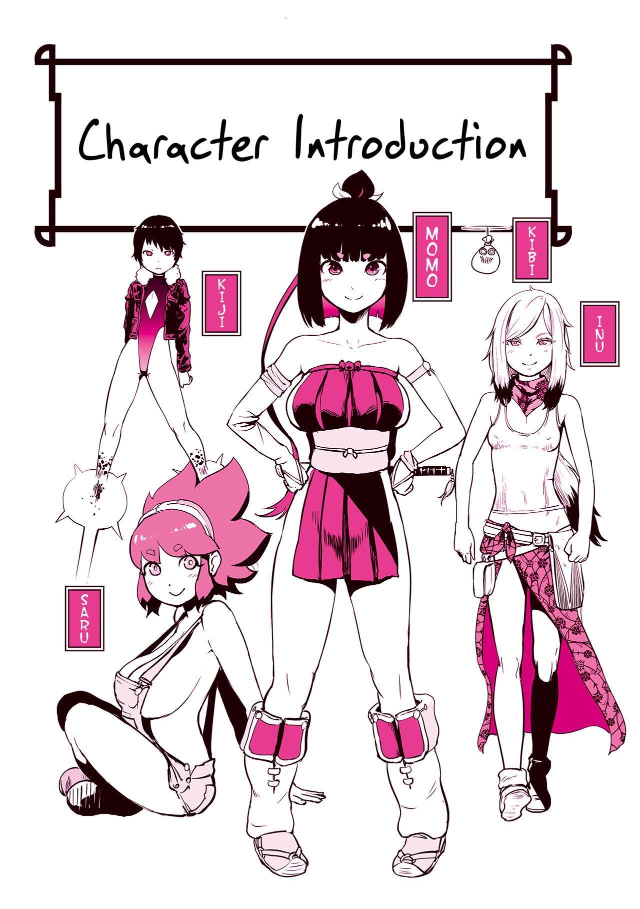 Momohime | Princess Momo 3