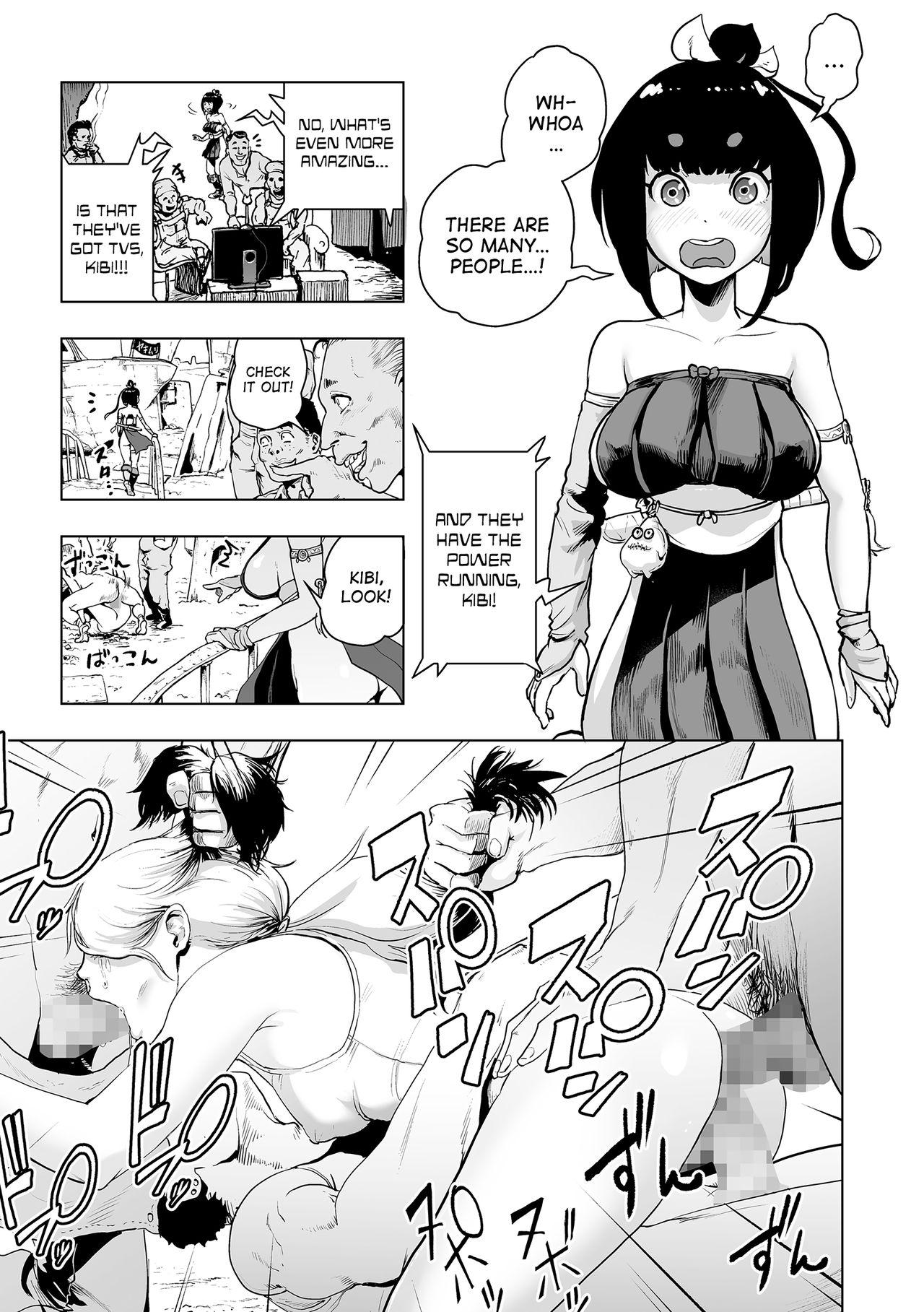 Momohime | Princess Momo 56