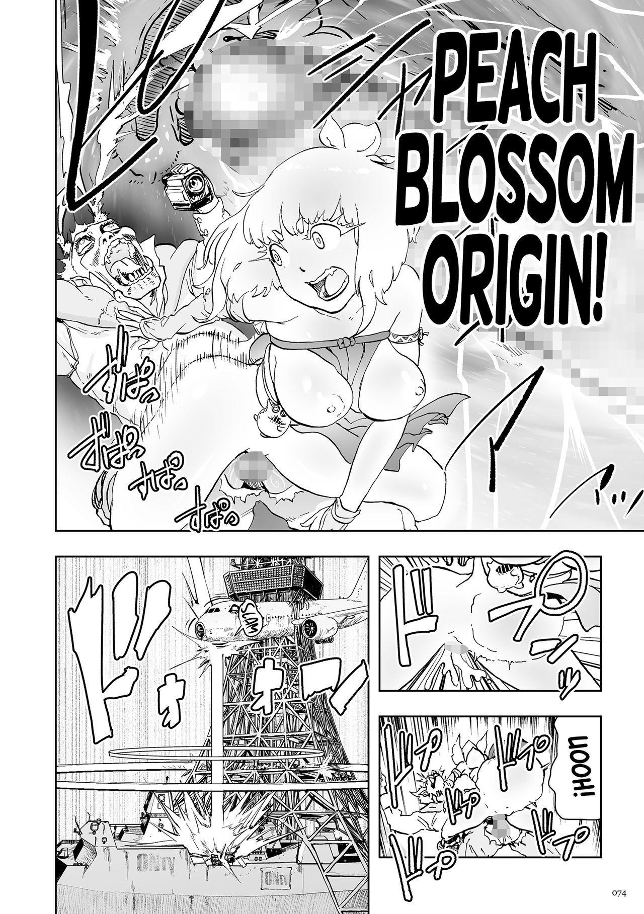 Momohime | Princess Momo 73