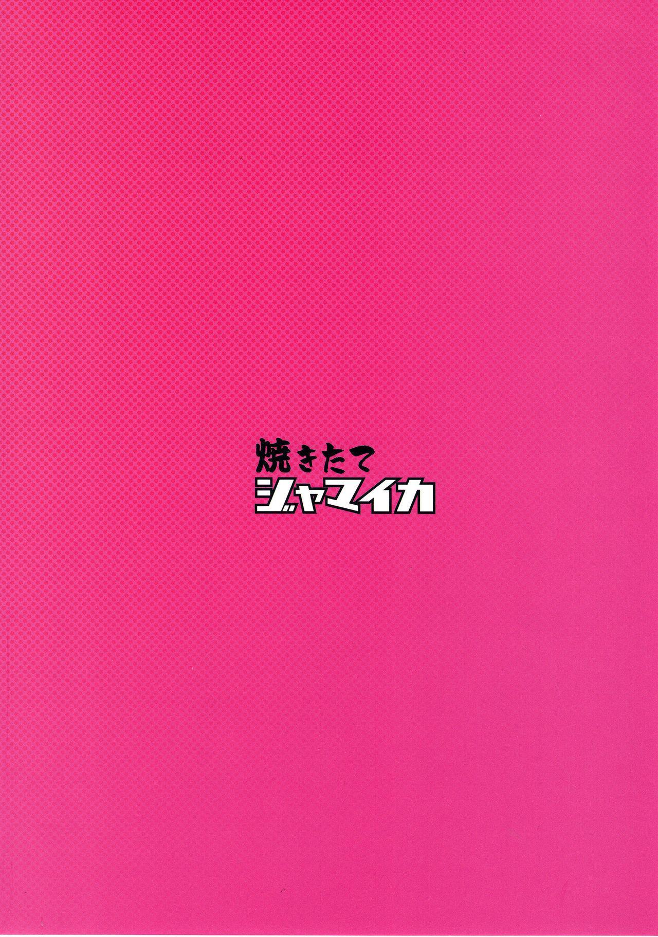 Chinpo Yakuza Miporin 22