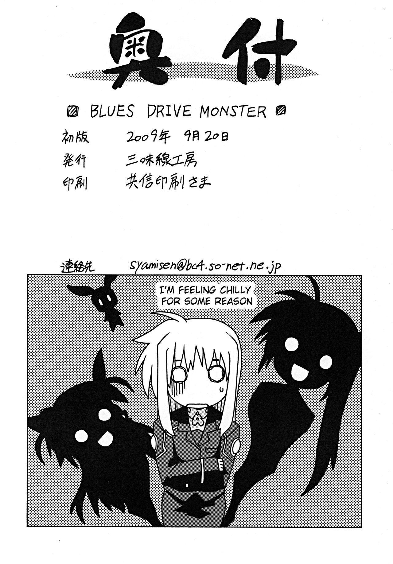 BLUES DRIVE MONSTER 20