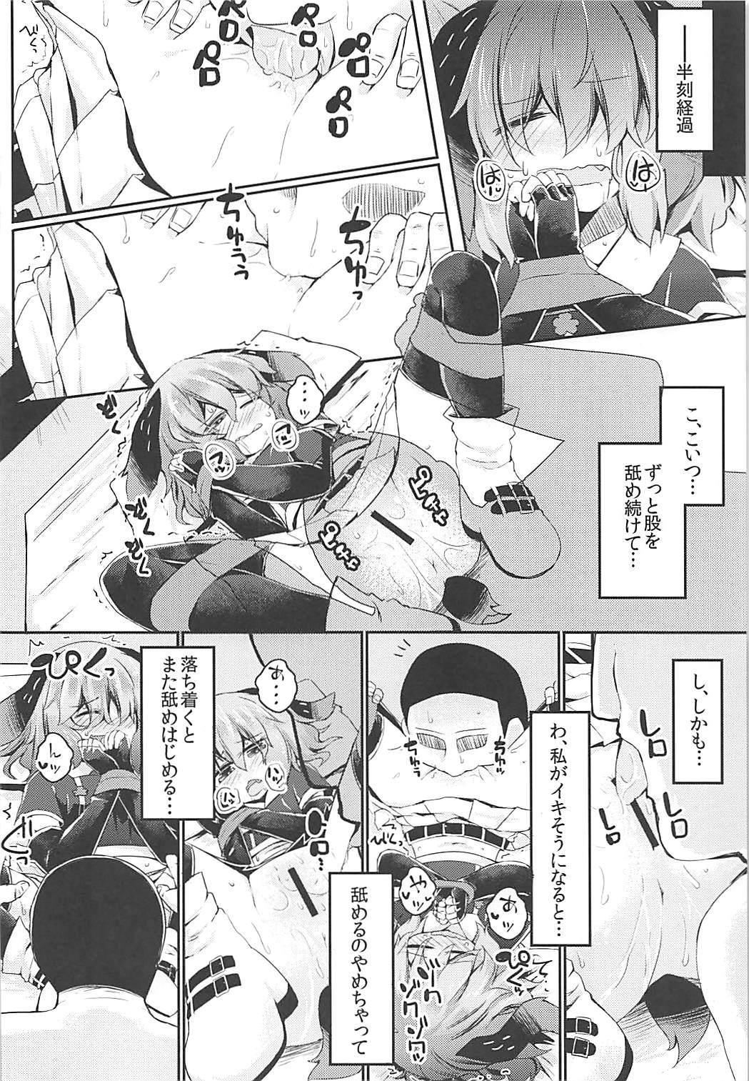 Mou TNTN shika Mienai Yamabiko Hen 10