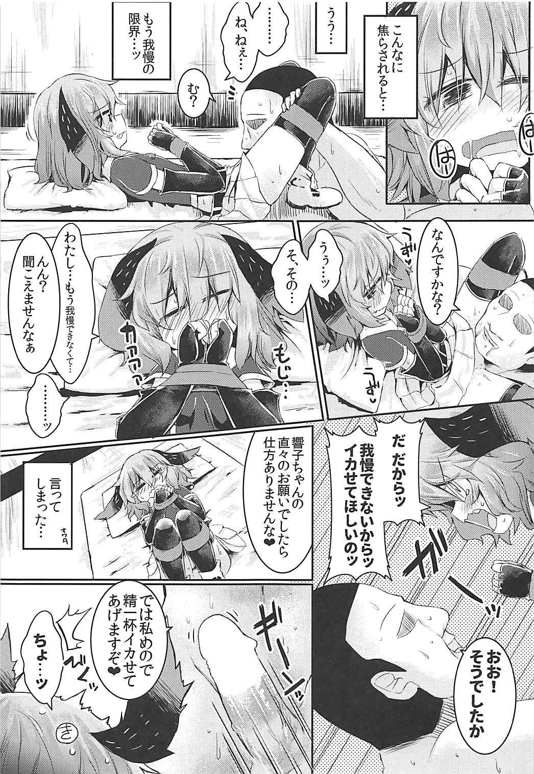 Mou TNTN shika Mienai Yamabiko Hen 11
