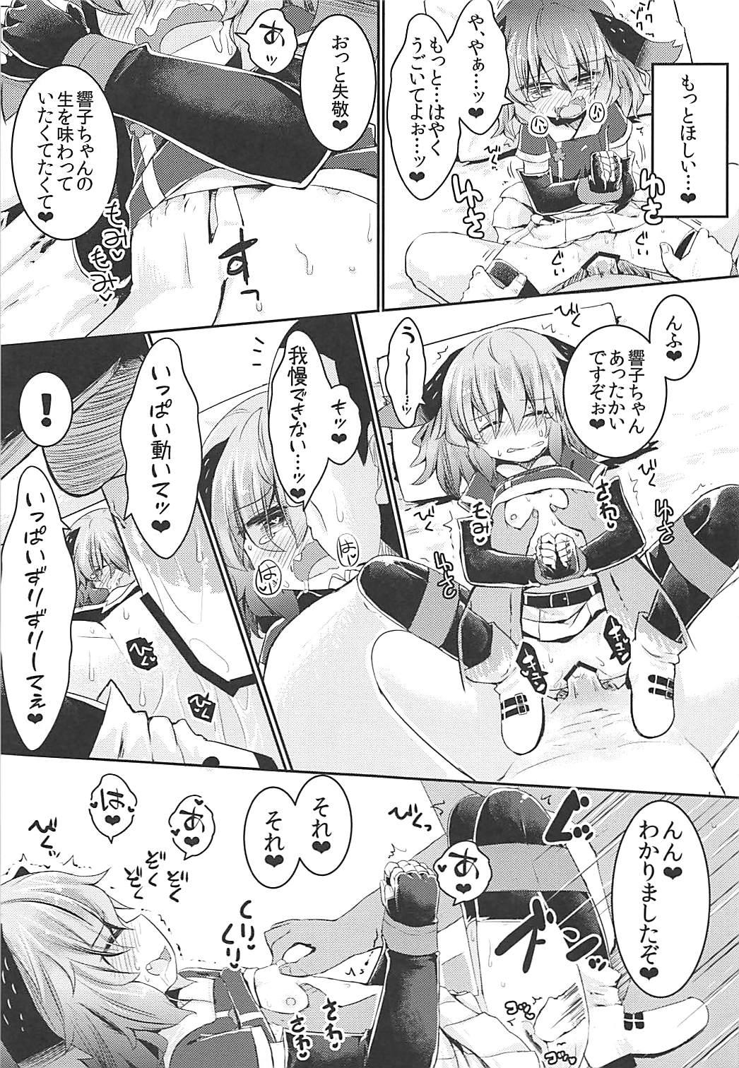 Mou TNTN shika Mienai Yamabiko Hen 13