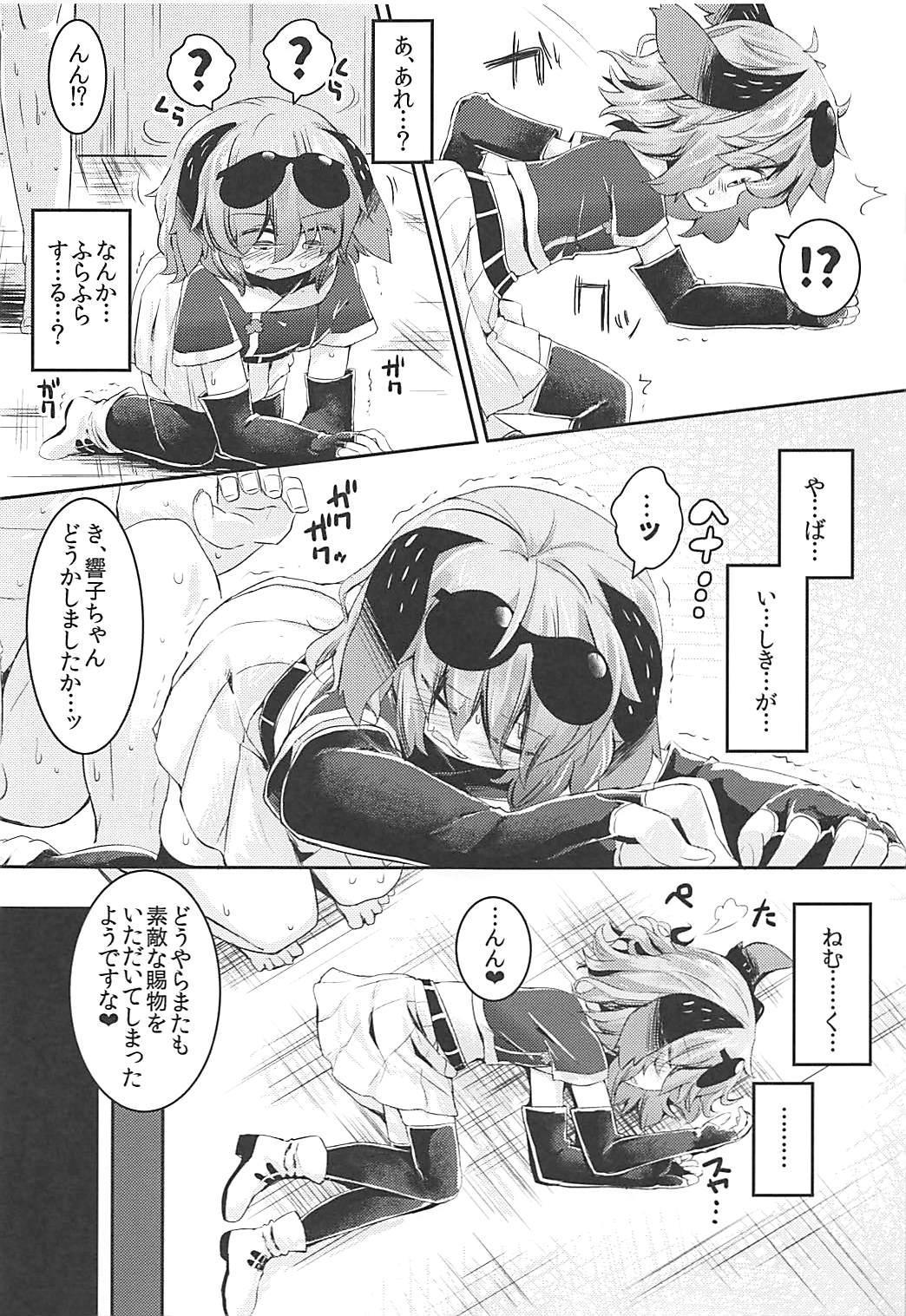 Mou TNTN shika Mienai Yamabiko Hen 7