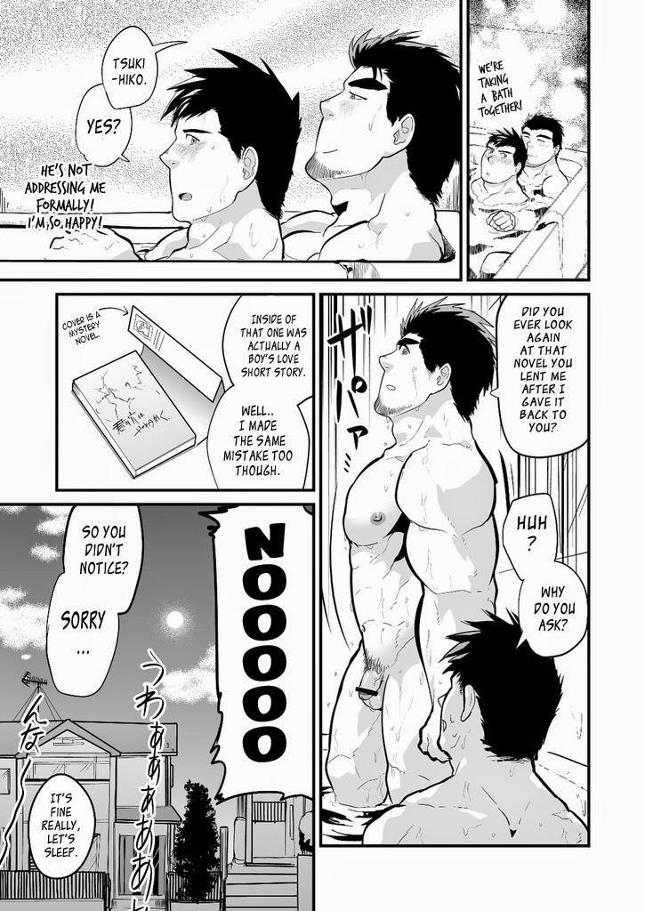 Aniki no Tomo | My Brothers' Friend 31