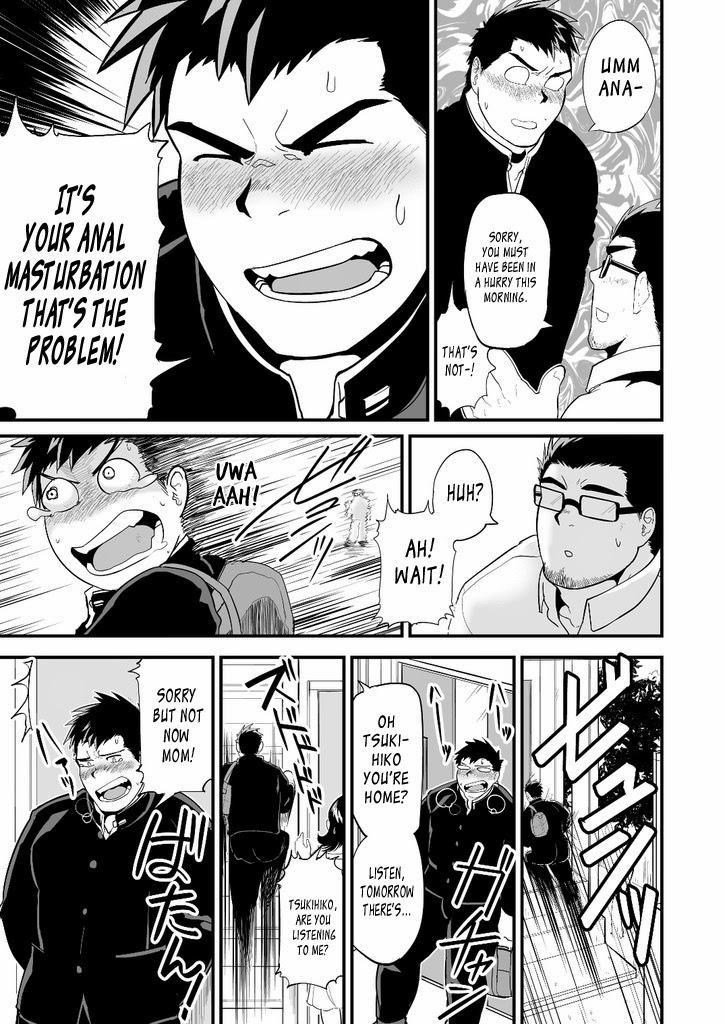 Aniki no Tomo | My Brothers' Friend 5