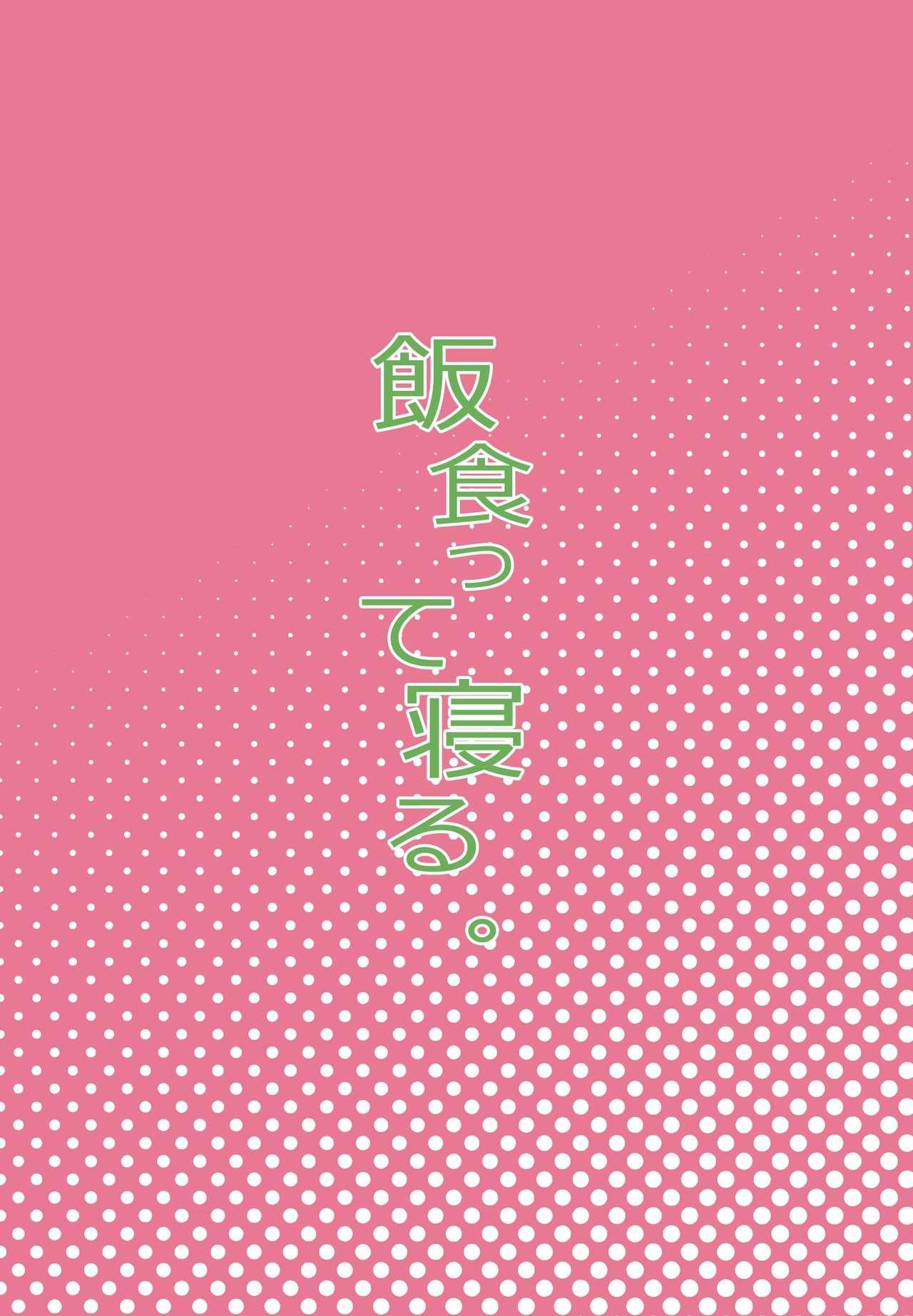 Class no Ohime-sama, Shiawase Mesubuta ni Nariagaru. | The Class Princess Rises into a Blissful Sow 33