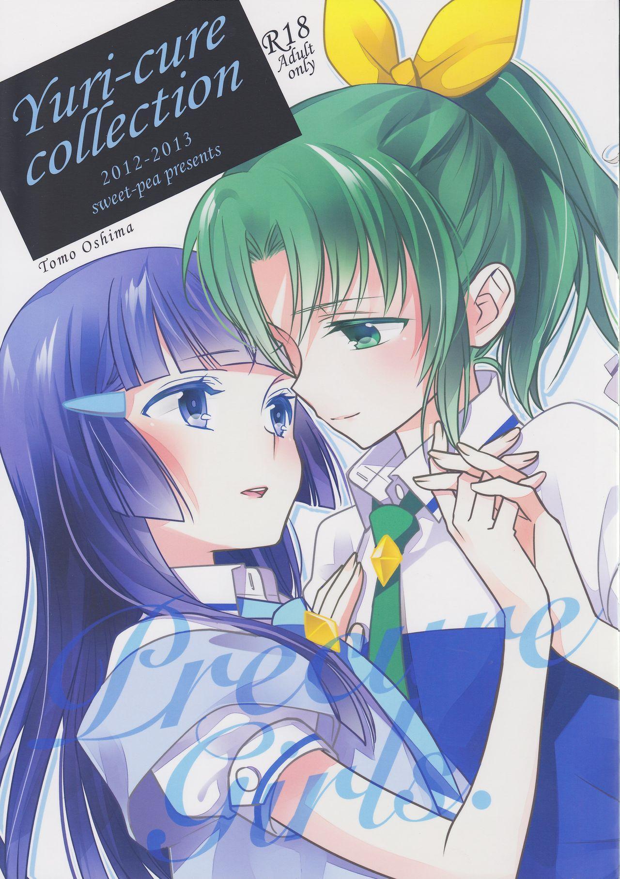 Yuri Cure Collection Soushuuhen 0