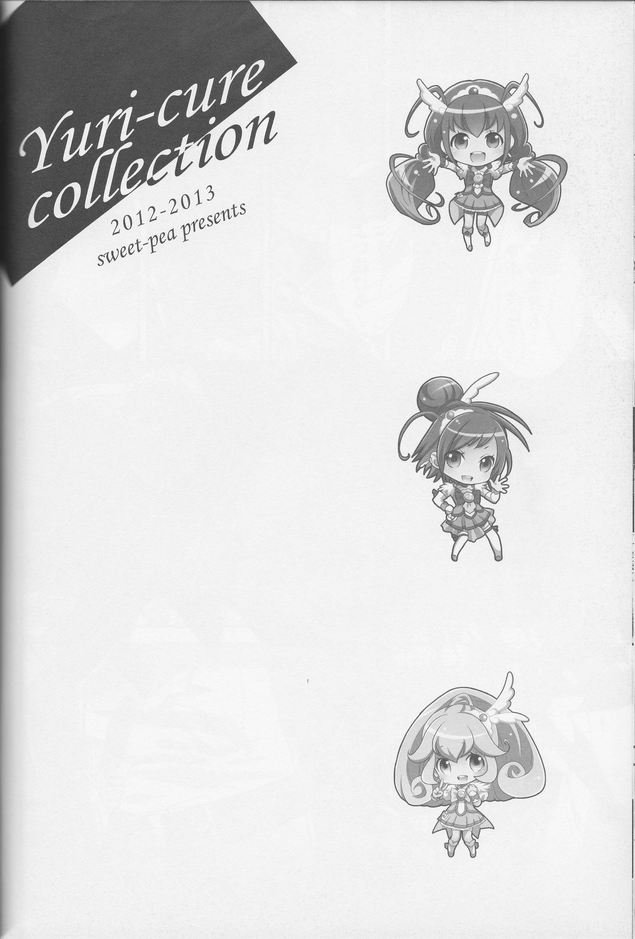 Yuri Cure Collection Soushuuhen 114