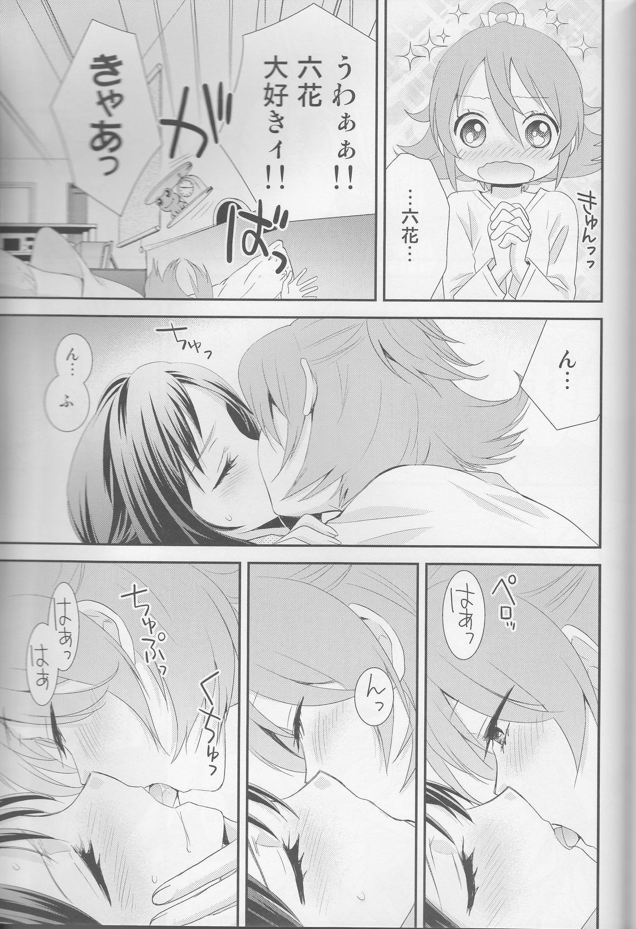 Yuri Cure Collection Soushuuhen 157