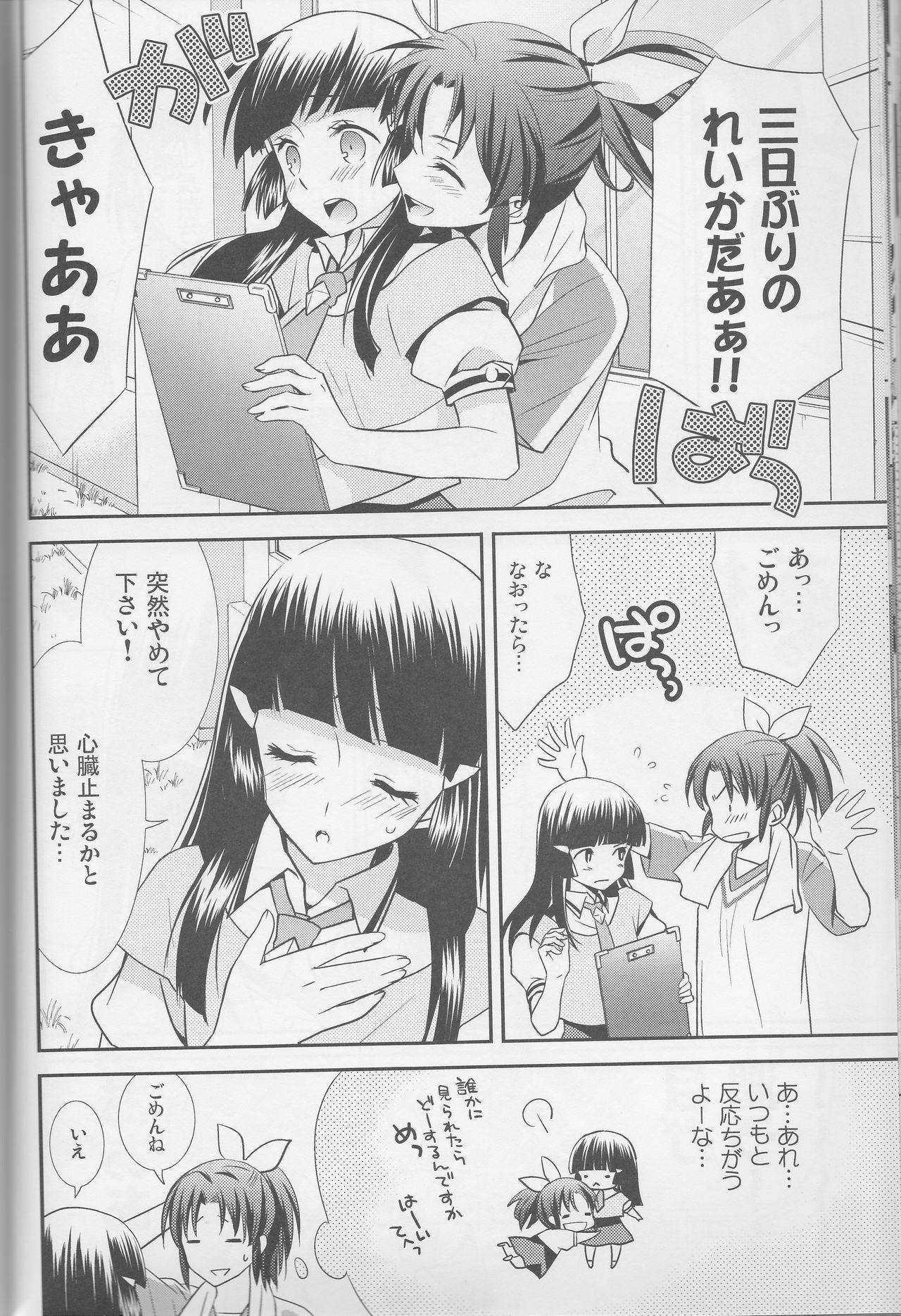 Yuri Cure Collection Soushuuhen 16