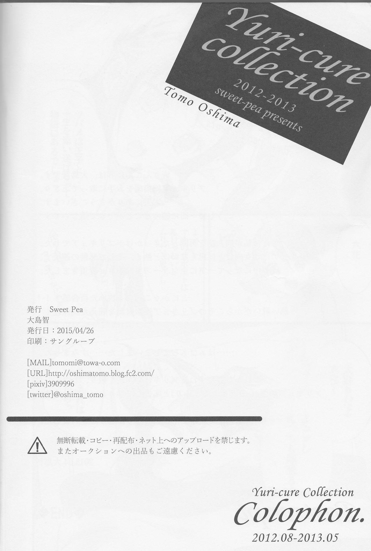 Yuri Cure Collection Soushuuhen 174