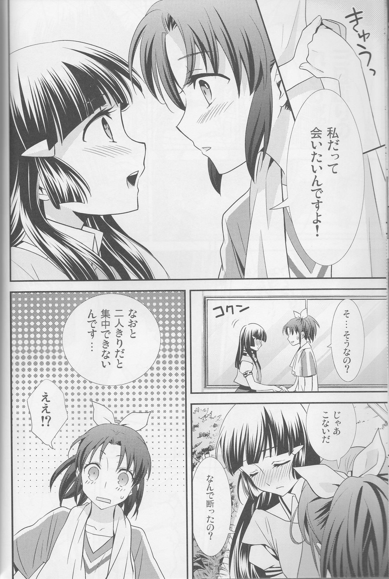 Yuri Cure Collection Soushuuhen 18