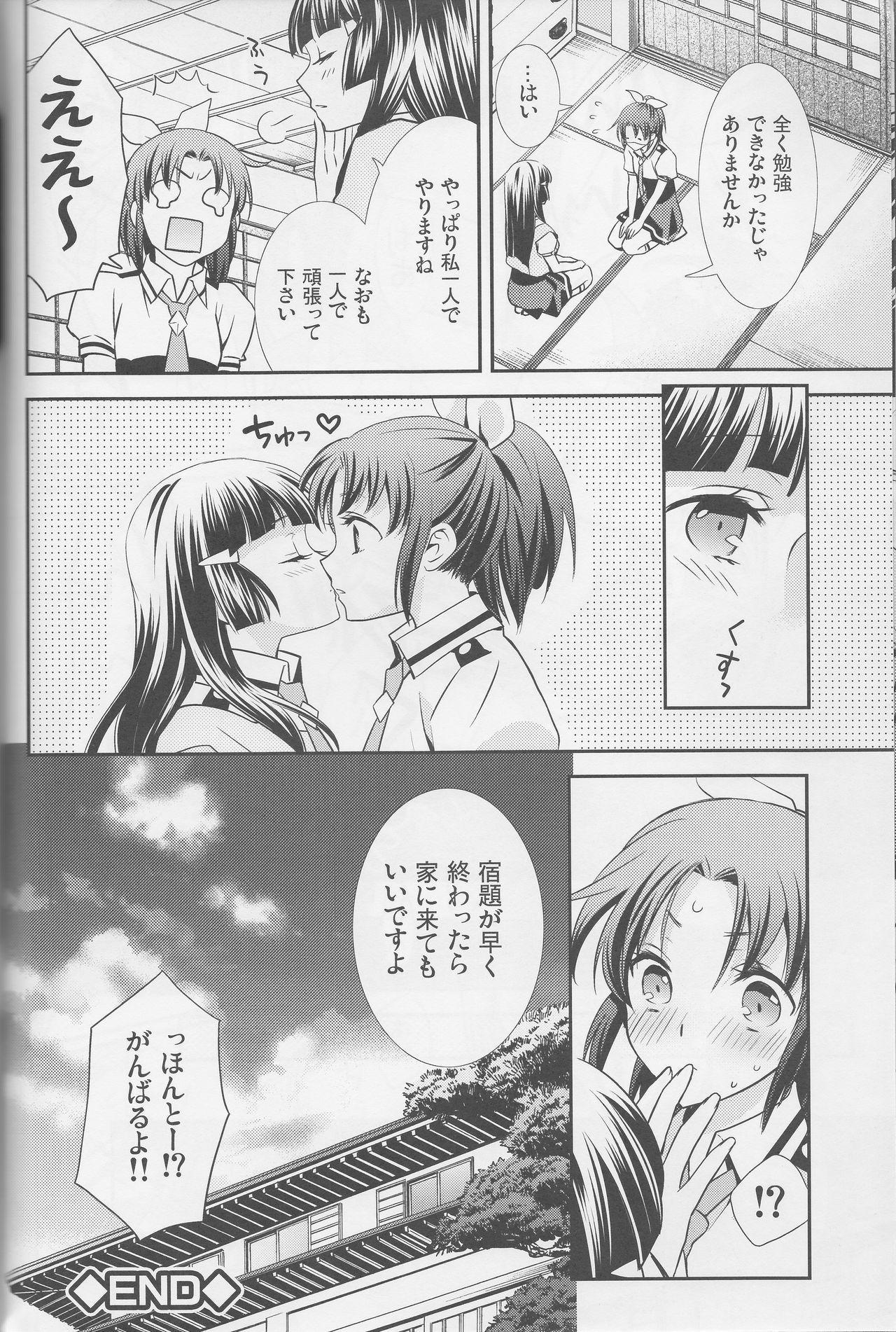 Yuri Cure Collection Soushuuhen 30