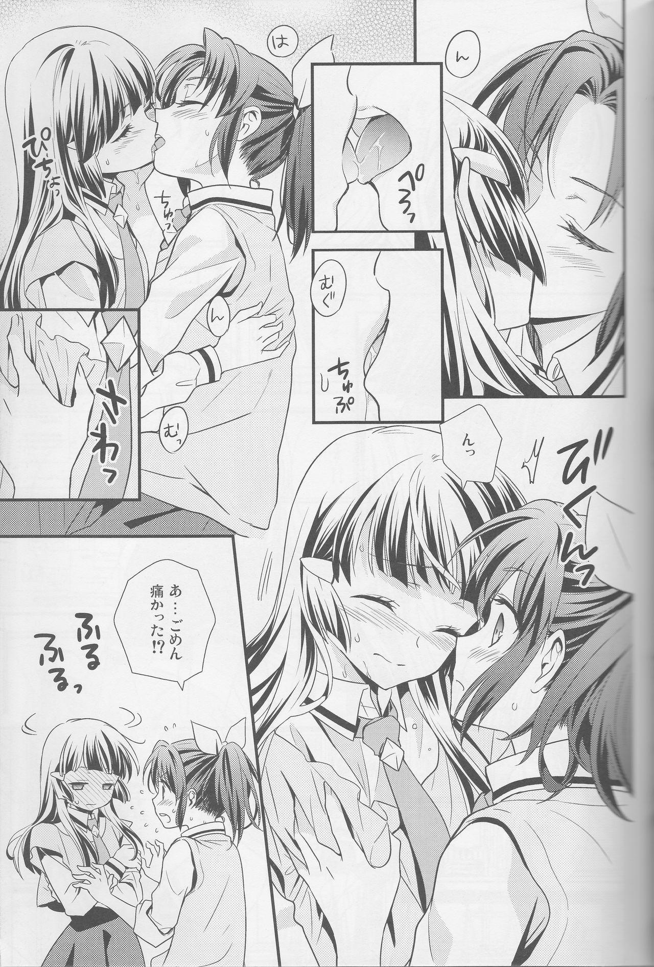 Yuri Cure Collection Soushuuhen 37