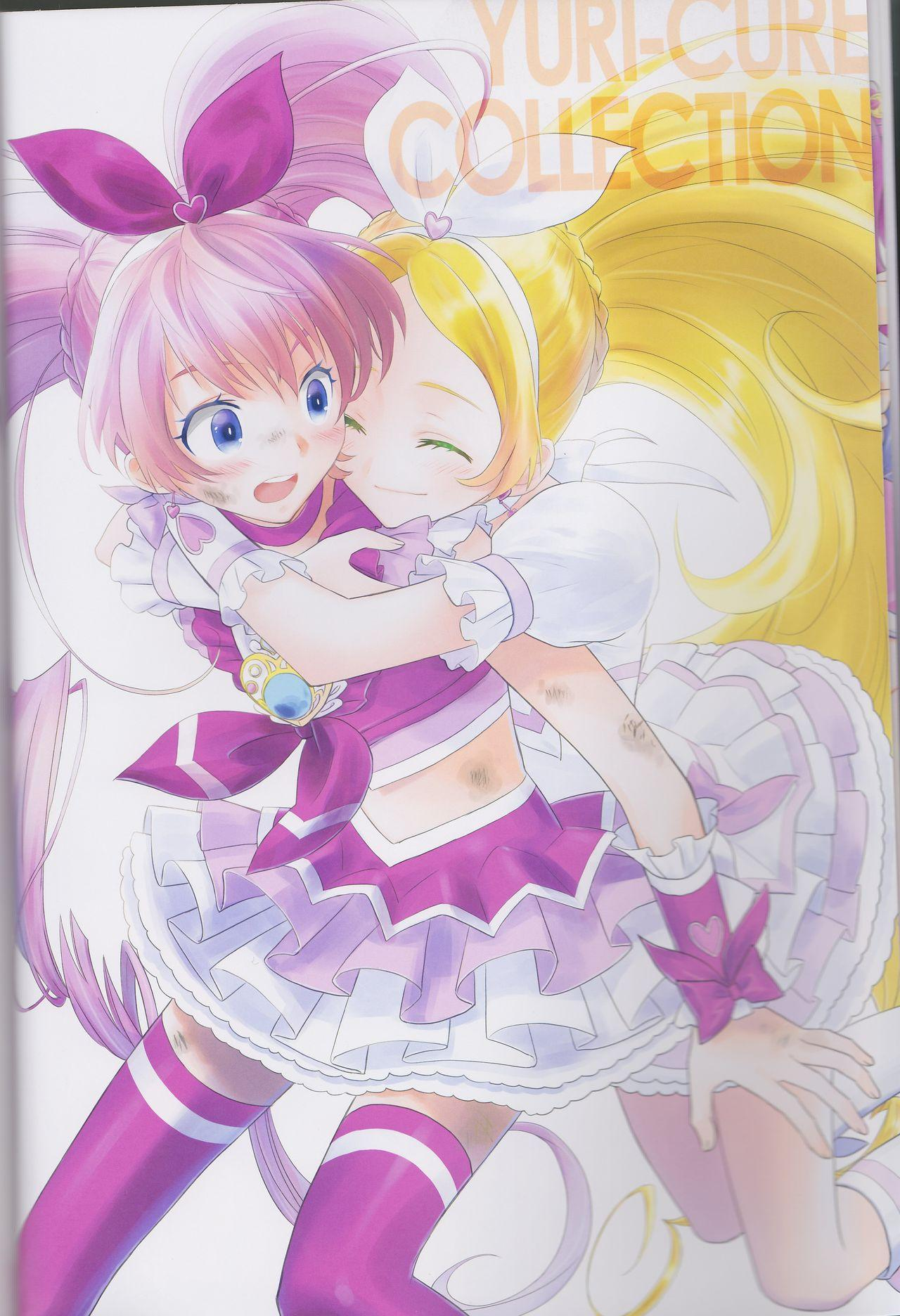 Yuri Cure Collection Soushuuhen 3