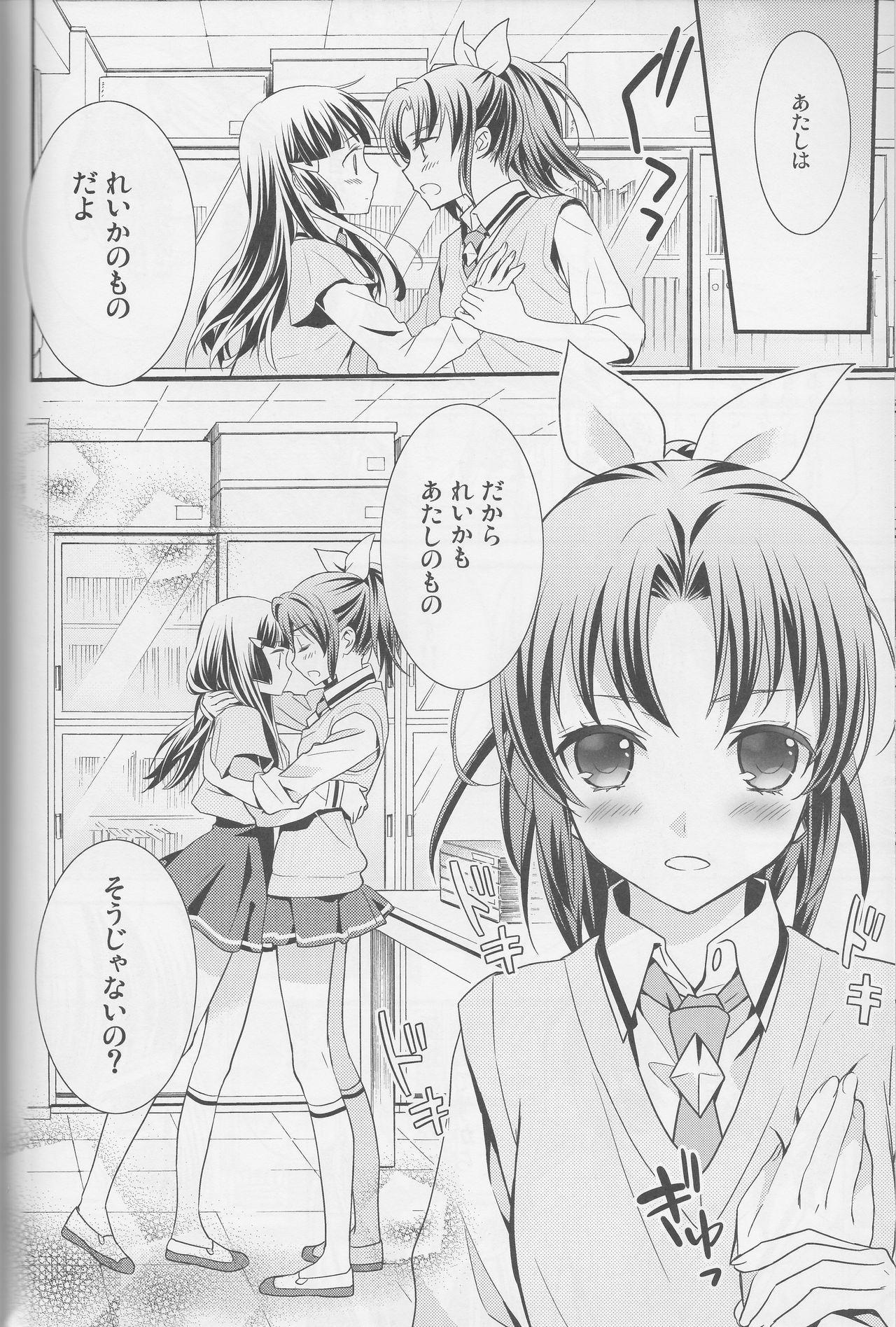 Yuri Cure Collection Soushuuhen 40