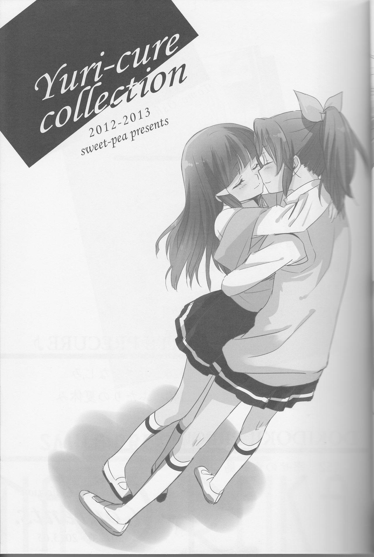 Yuri Cure Collection Soushuuhen 4