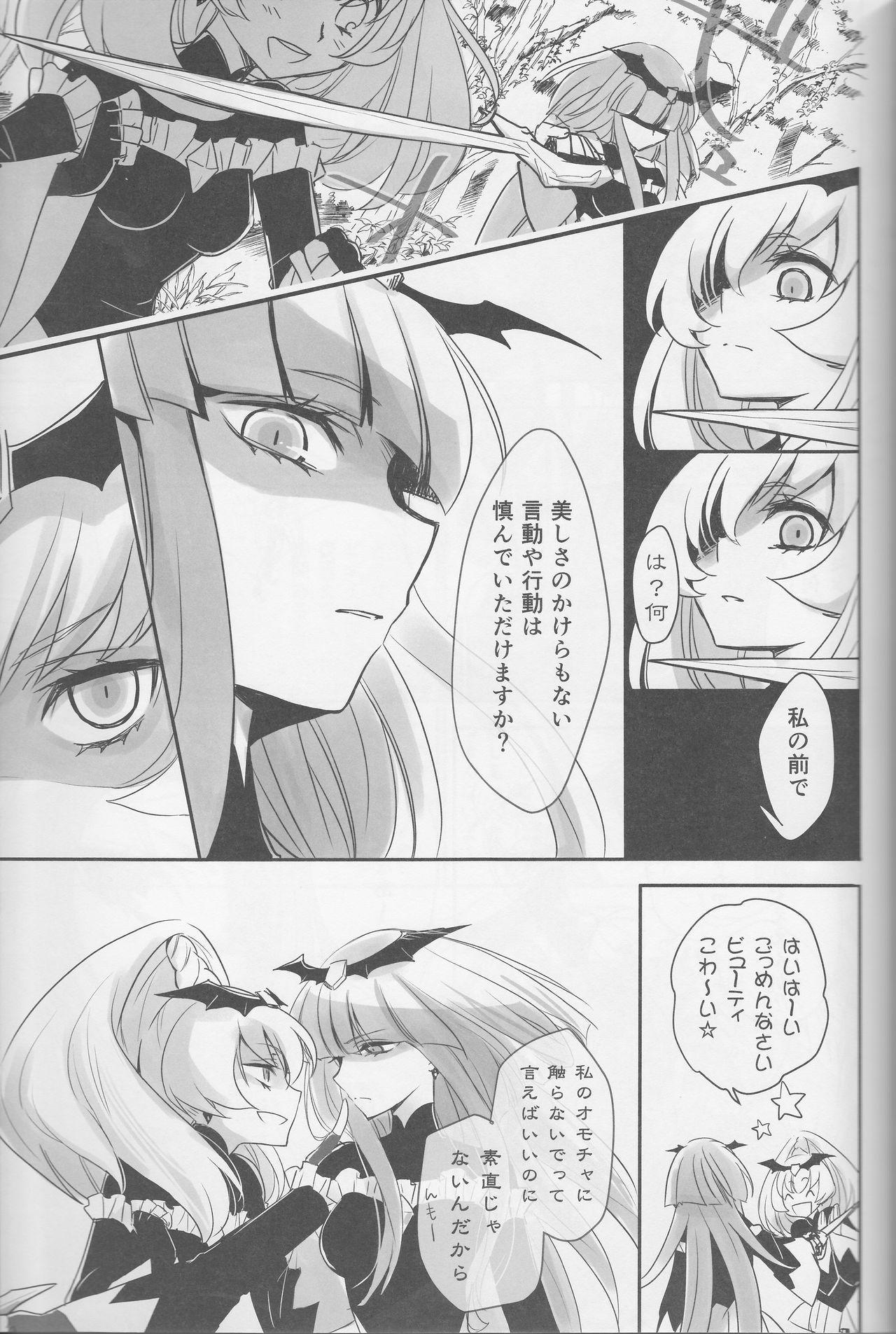 Yuri Cure Collection Soushuuhen 95
