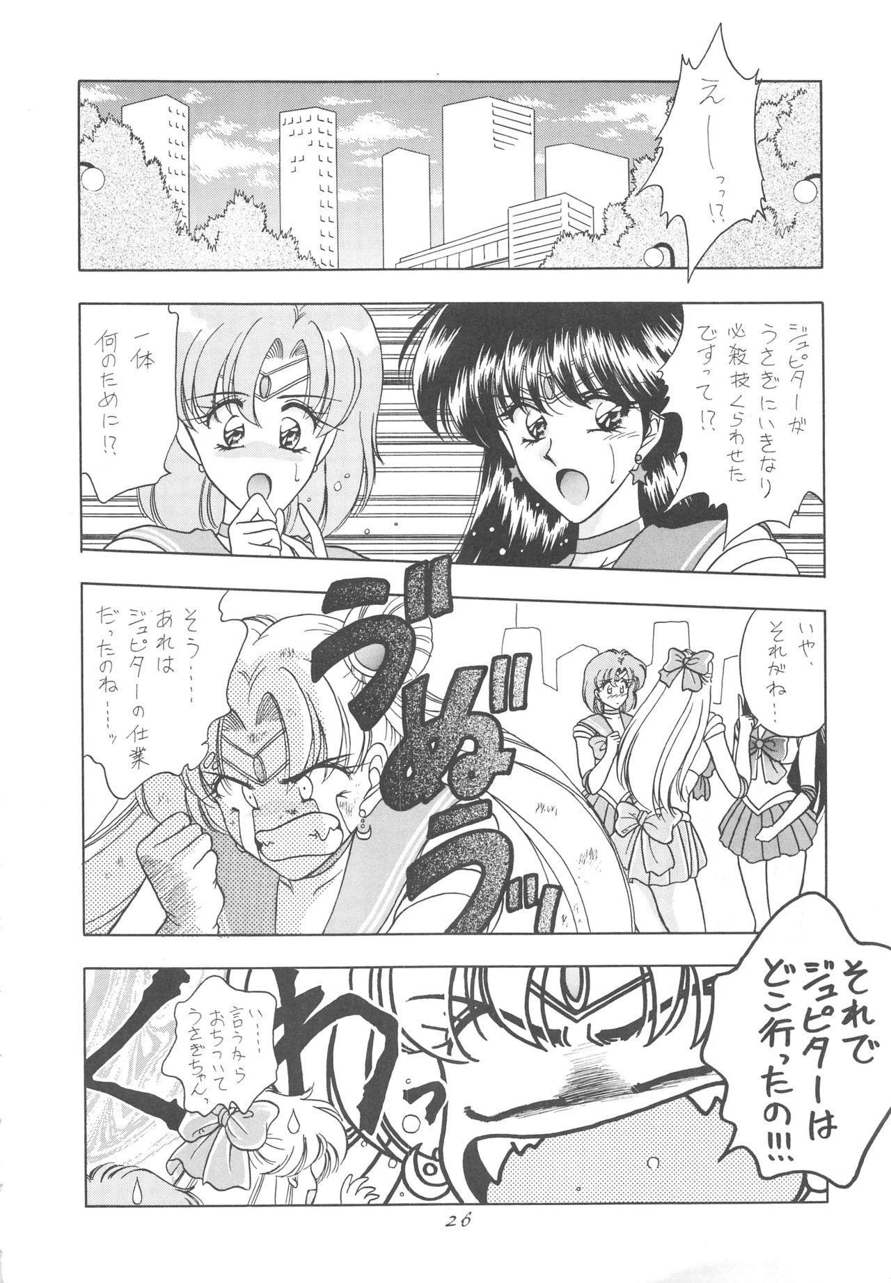 INDIVIDUAL 3 - 19930816 → 25