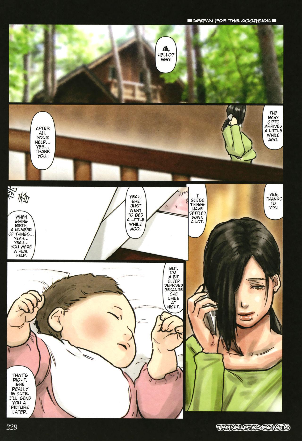 [Kuroneko Smith] Oba-san no Karada ga Kimochi Yosugiru kara ~Boku no Oba-san wa Chou Meiki Datta~ Kakioroshi | My Aunt's Body Is Irresistible ~ Her Hole Is the Best ~ (Bonus) [English] [8TB Translations] 0