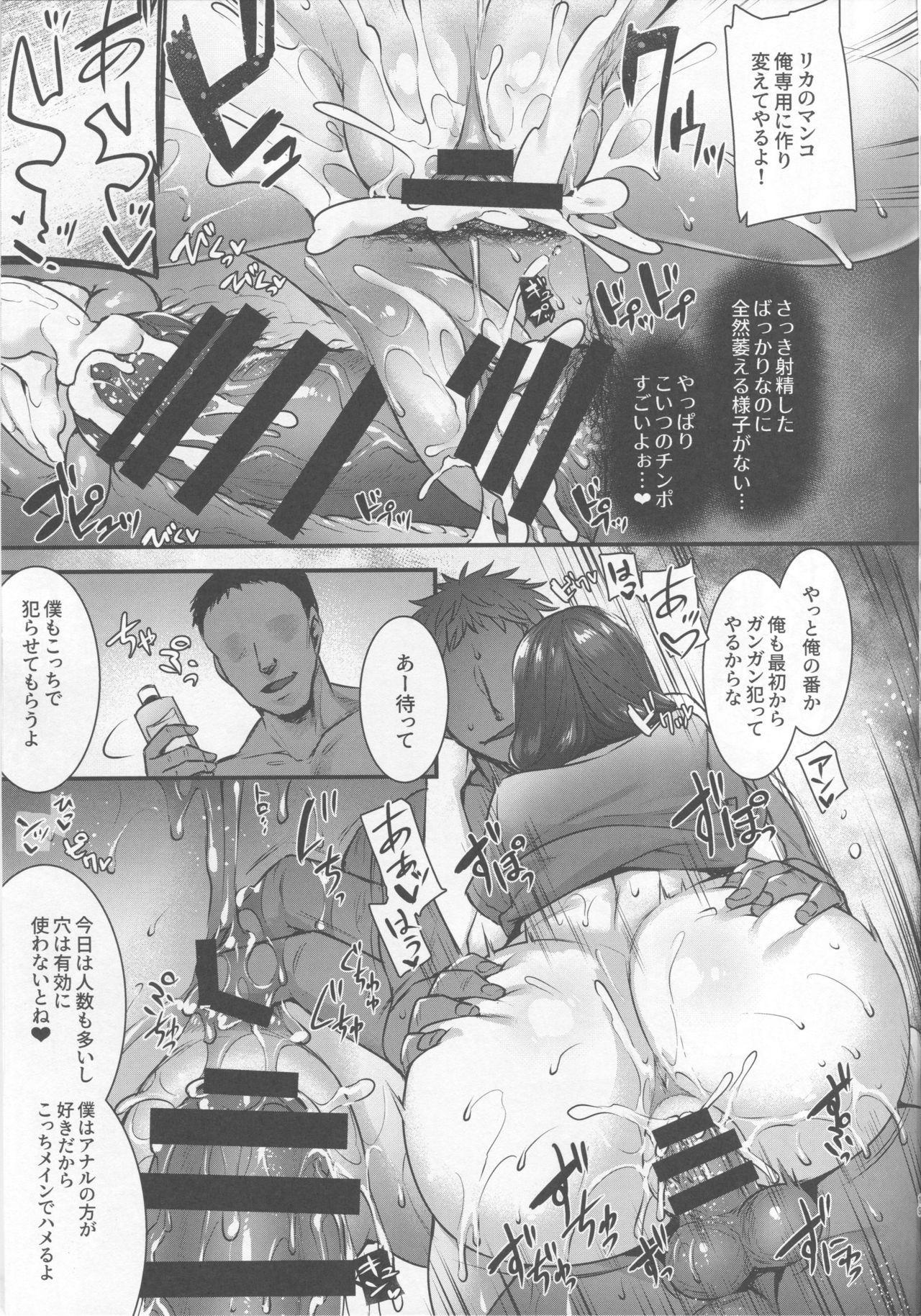 Yaribeya no Rika-chan 17