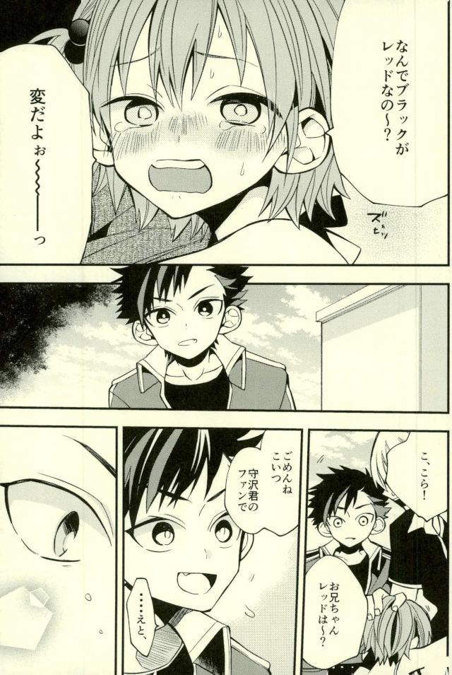 Tetsu Ona!!! 22