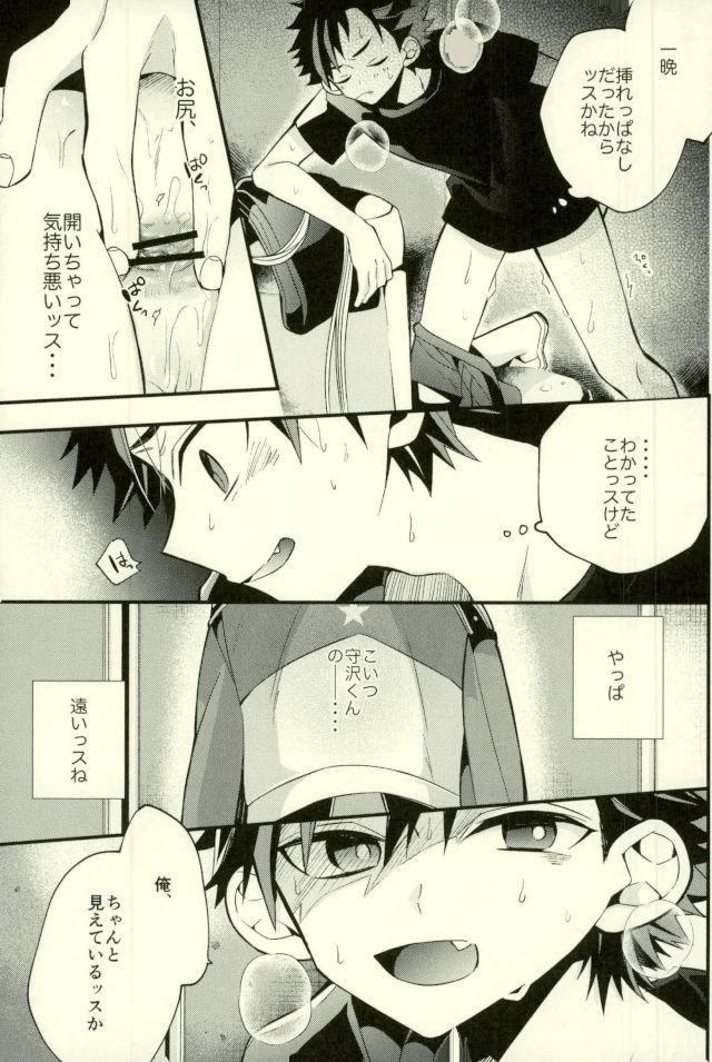 Tetsu Ona!!! 26