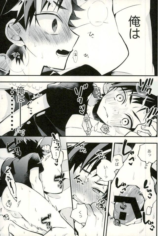 Tetsu Ona!!! 3