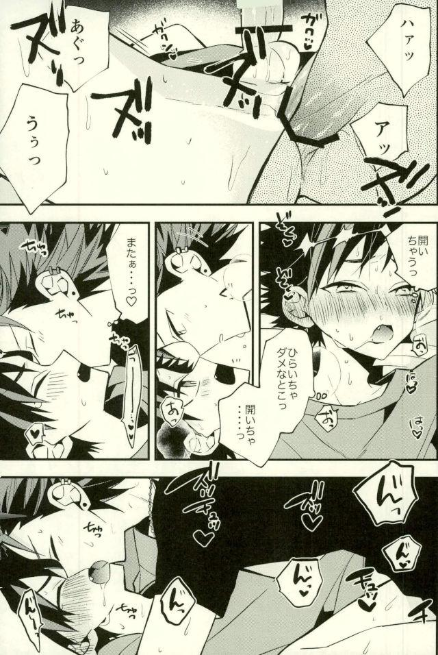 Tetsu Ona!!! 68
