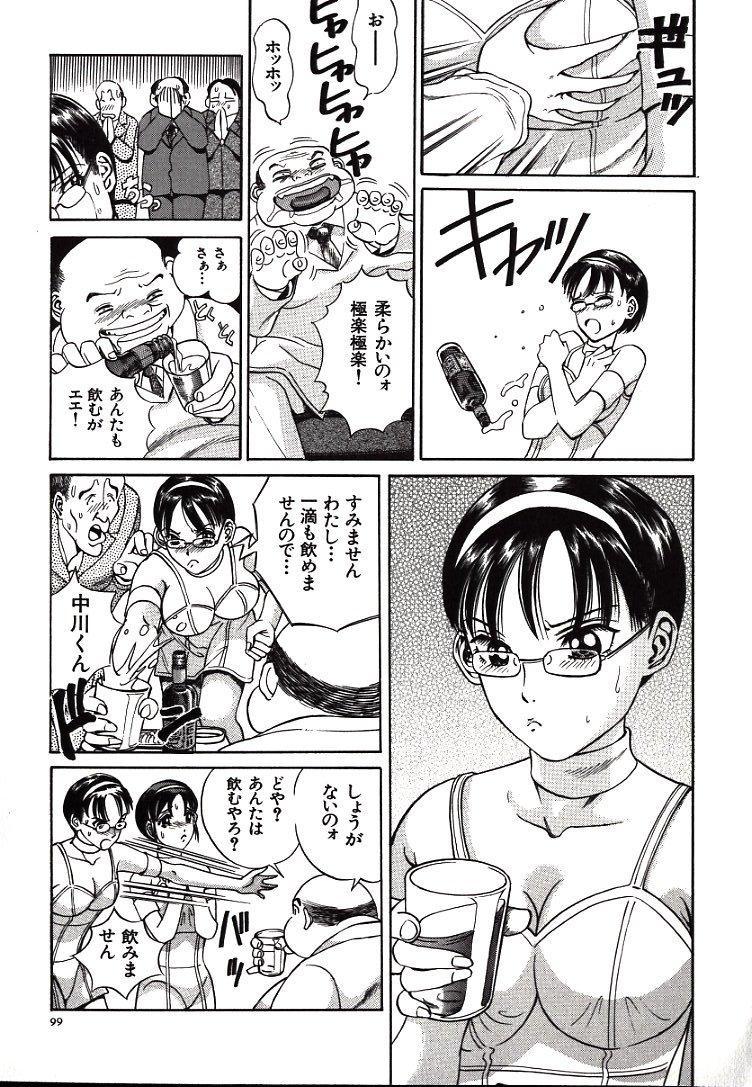 Hazukashii Kedo 100