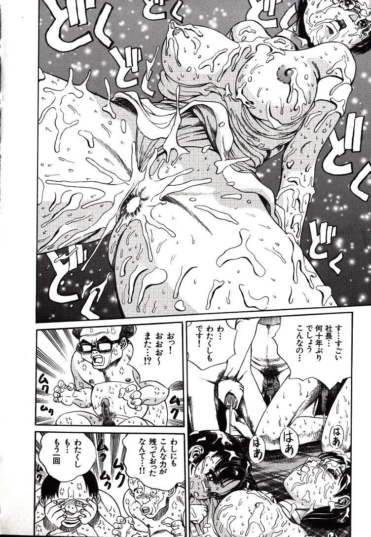 Hazukashii Kedo 111