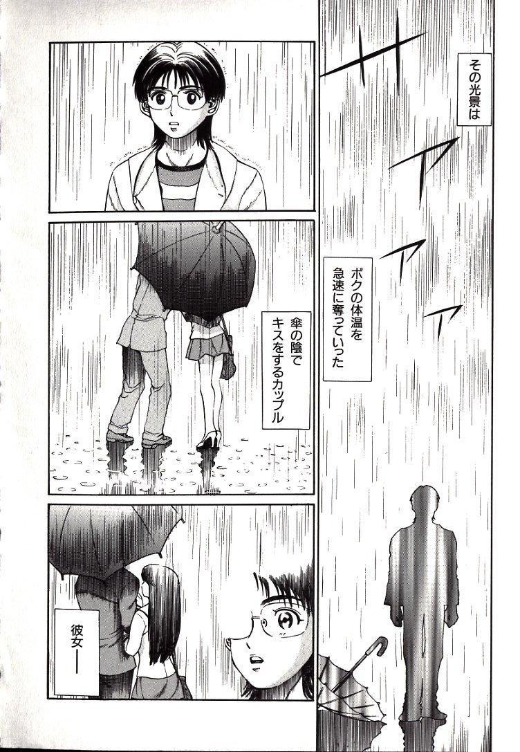 Hazukashii Kedo 11