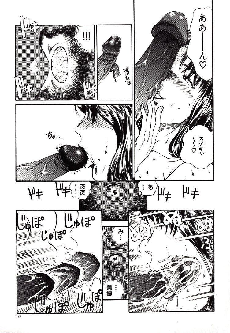 Hazukashii Kedo 132