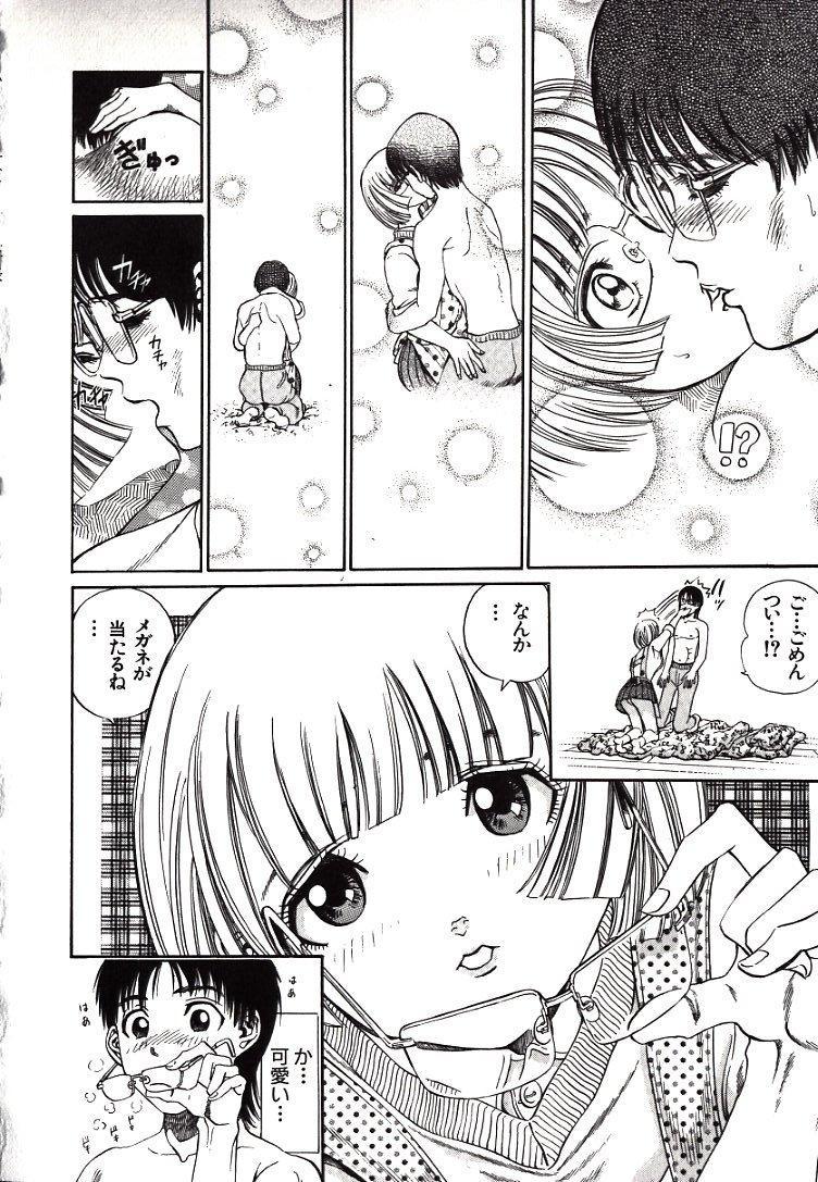 Hazukashii Kedo 25