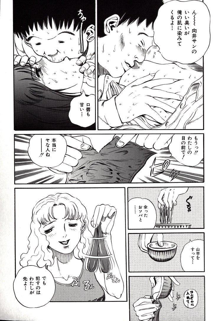 Hazukashii Kedo 50