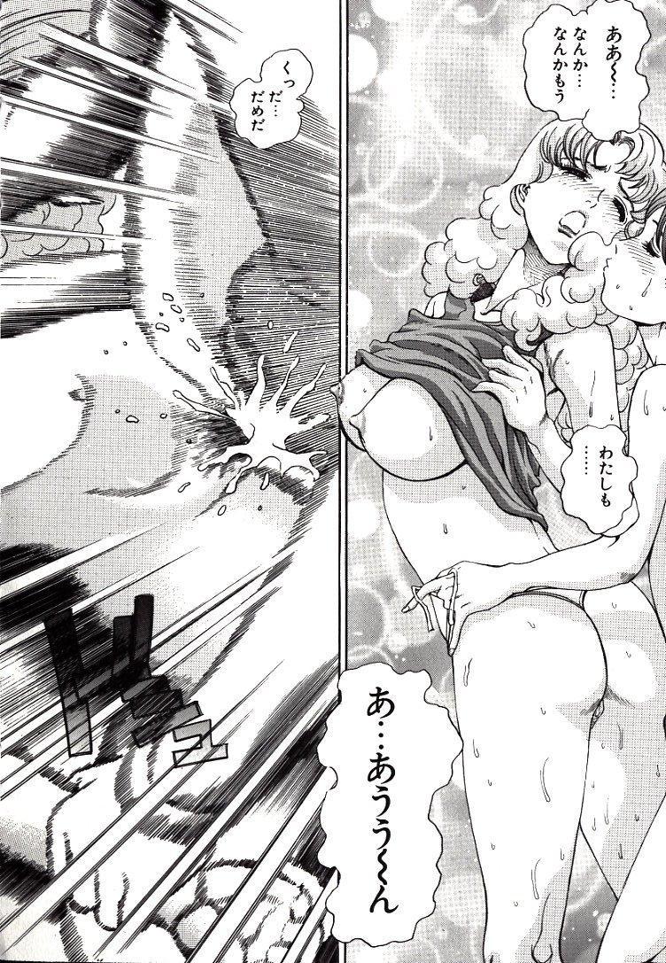 Hazukashii Kedo 59