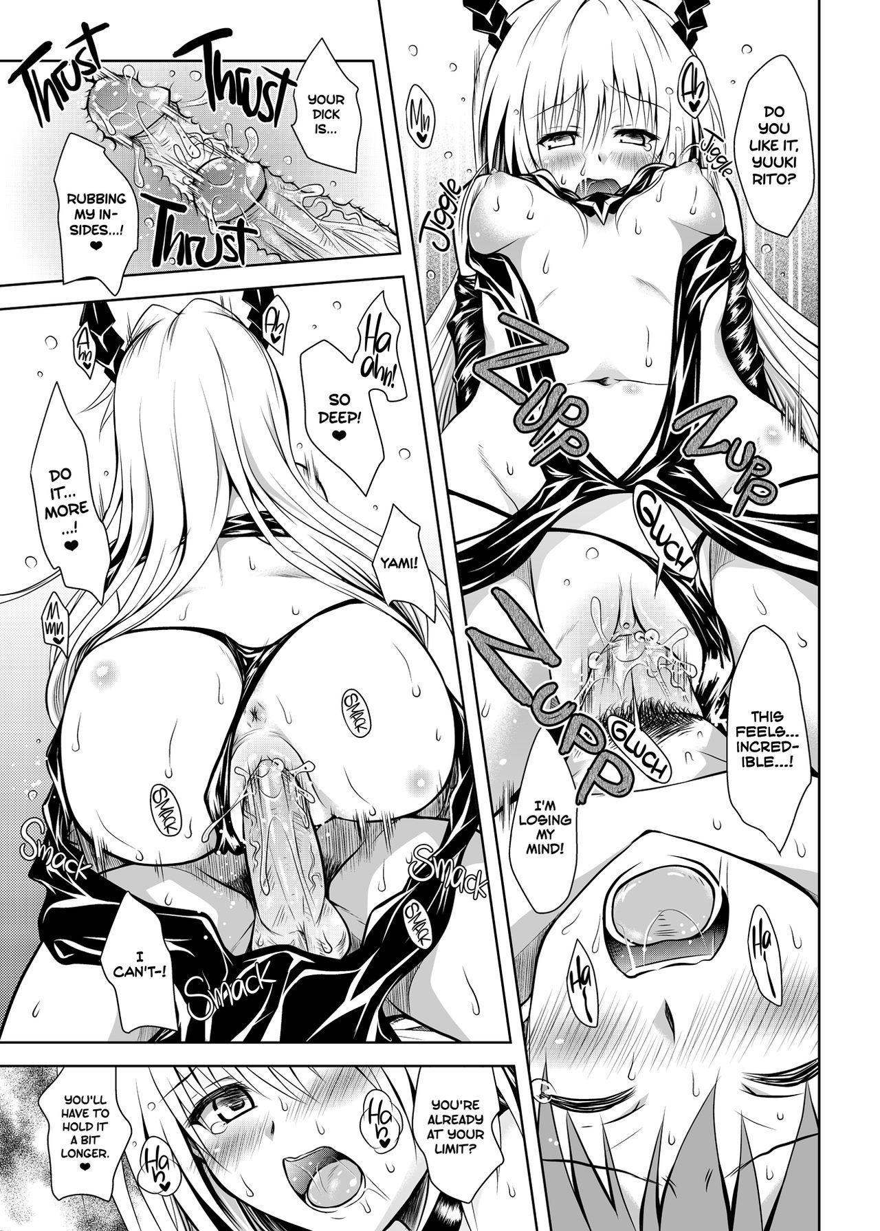 Ecchii no ga Daisuki desu | Having Sex is Fun 14