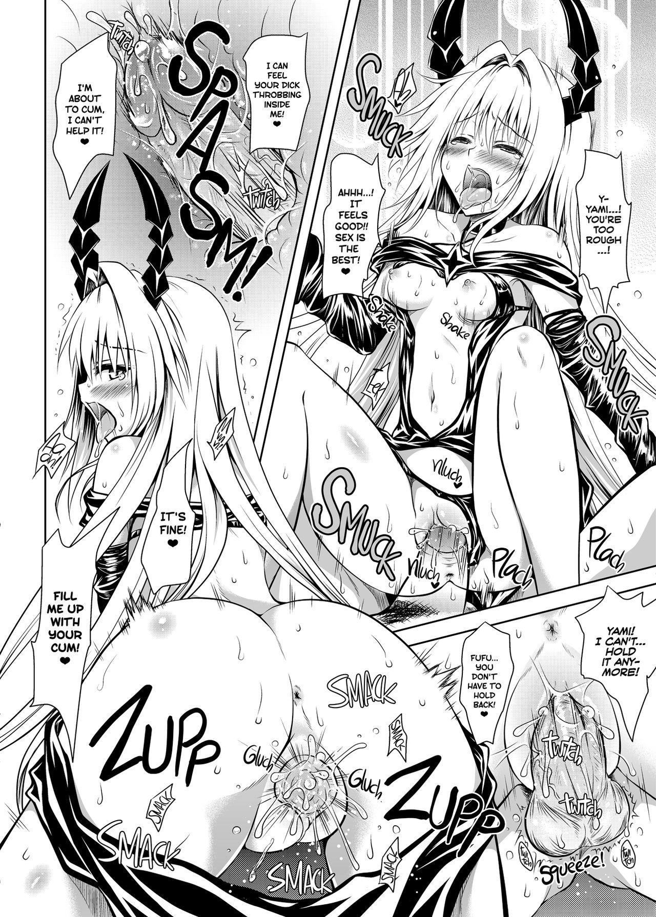 Ecchii no ga Daisuki desu | Having Sex is Fun 15