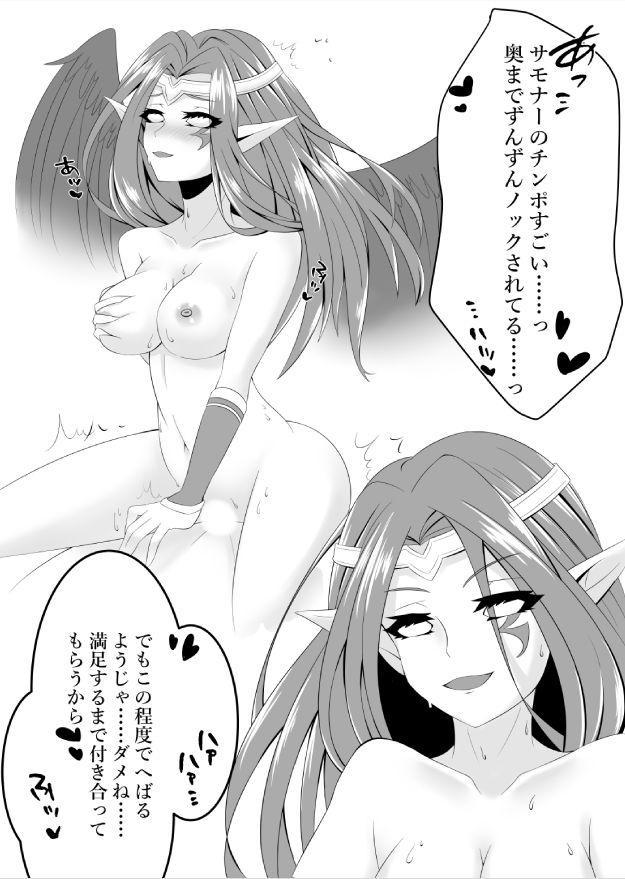 Waruiko no Oshioki 10
