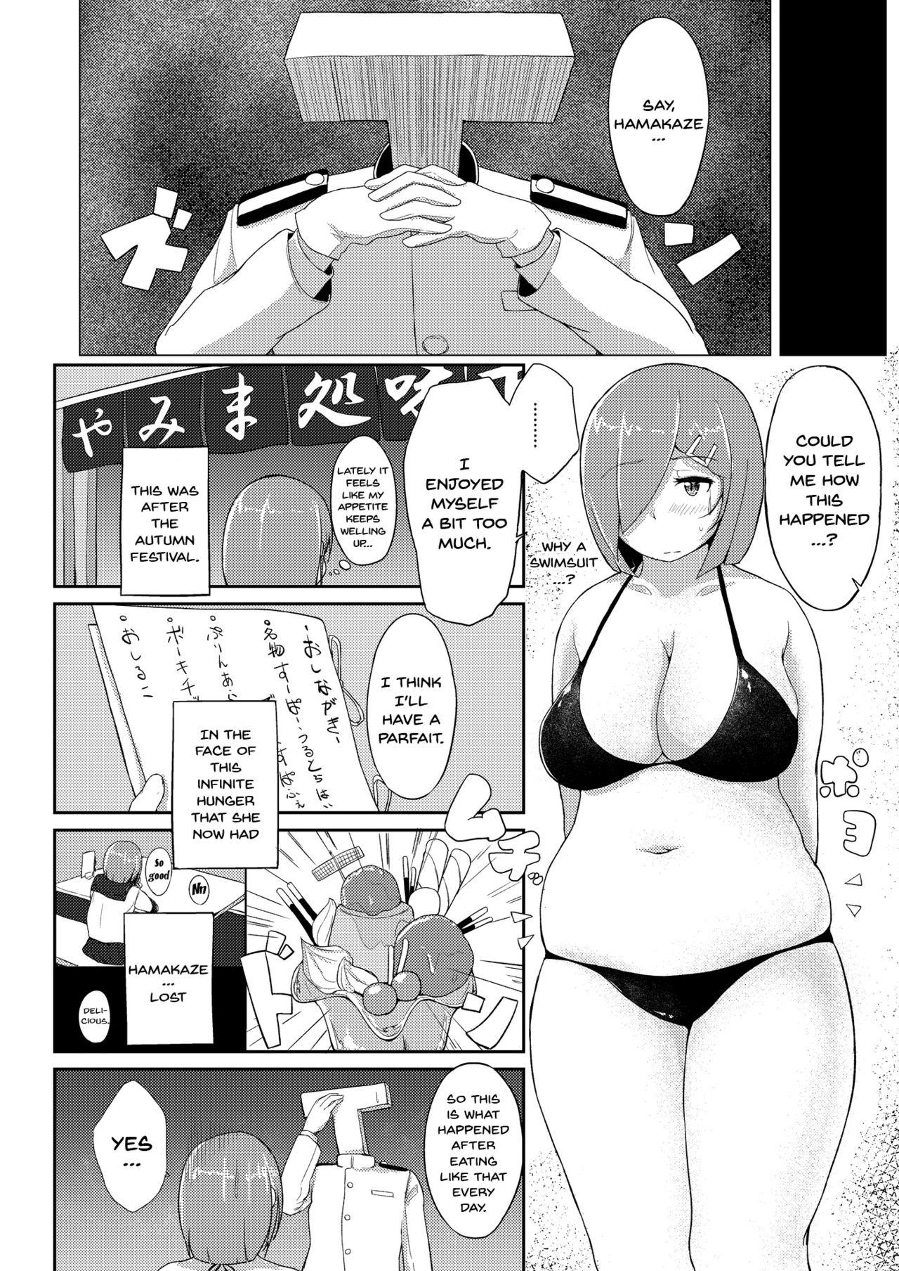 Maru Yoku Switch   Hamakaze's Lust Switch 2