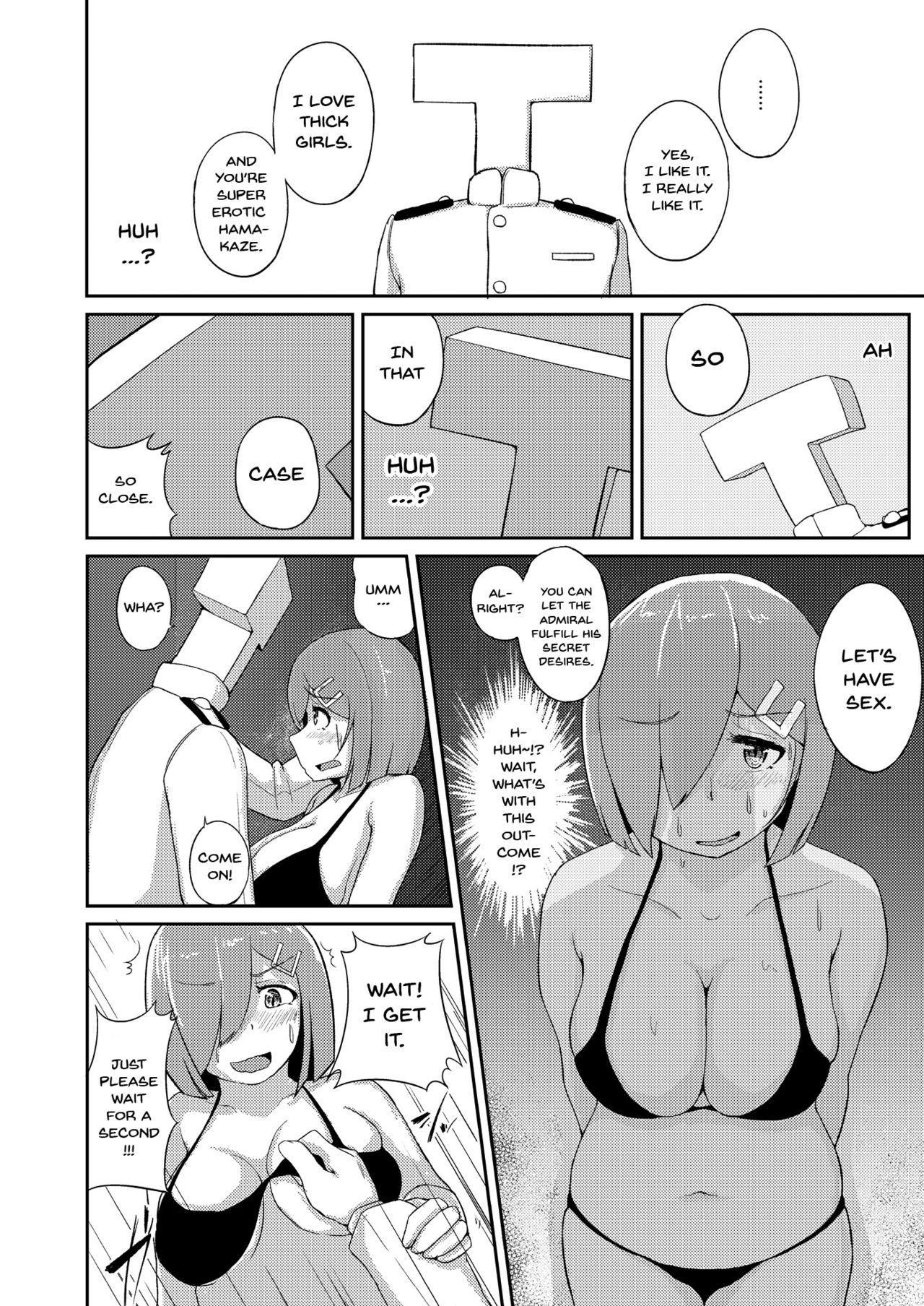 Maru Yoku Switch   Hamakaze's Lust Switch 4