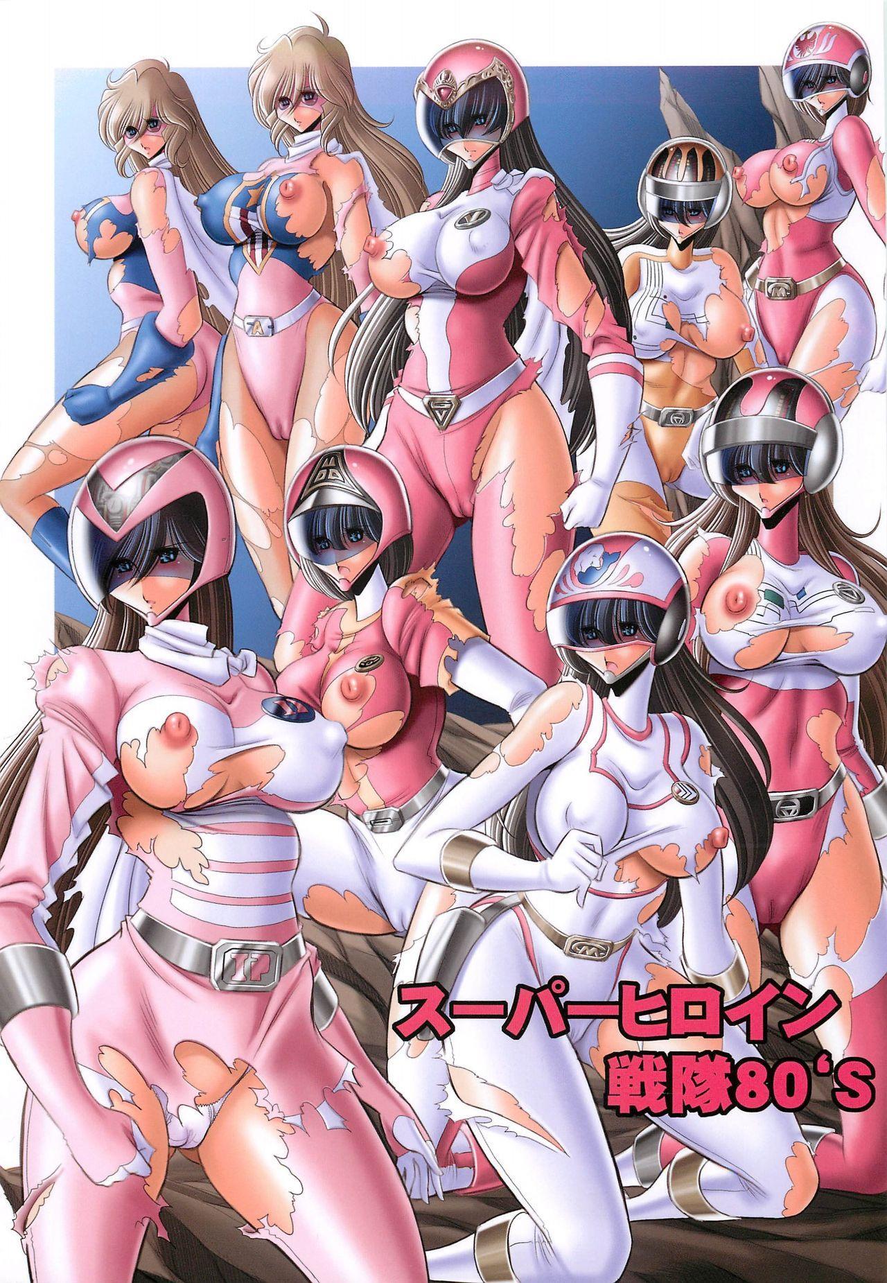 <<Tokusatsu>> Superheroine Sentai 80's 0
