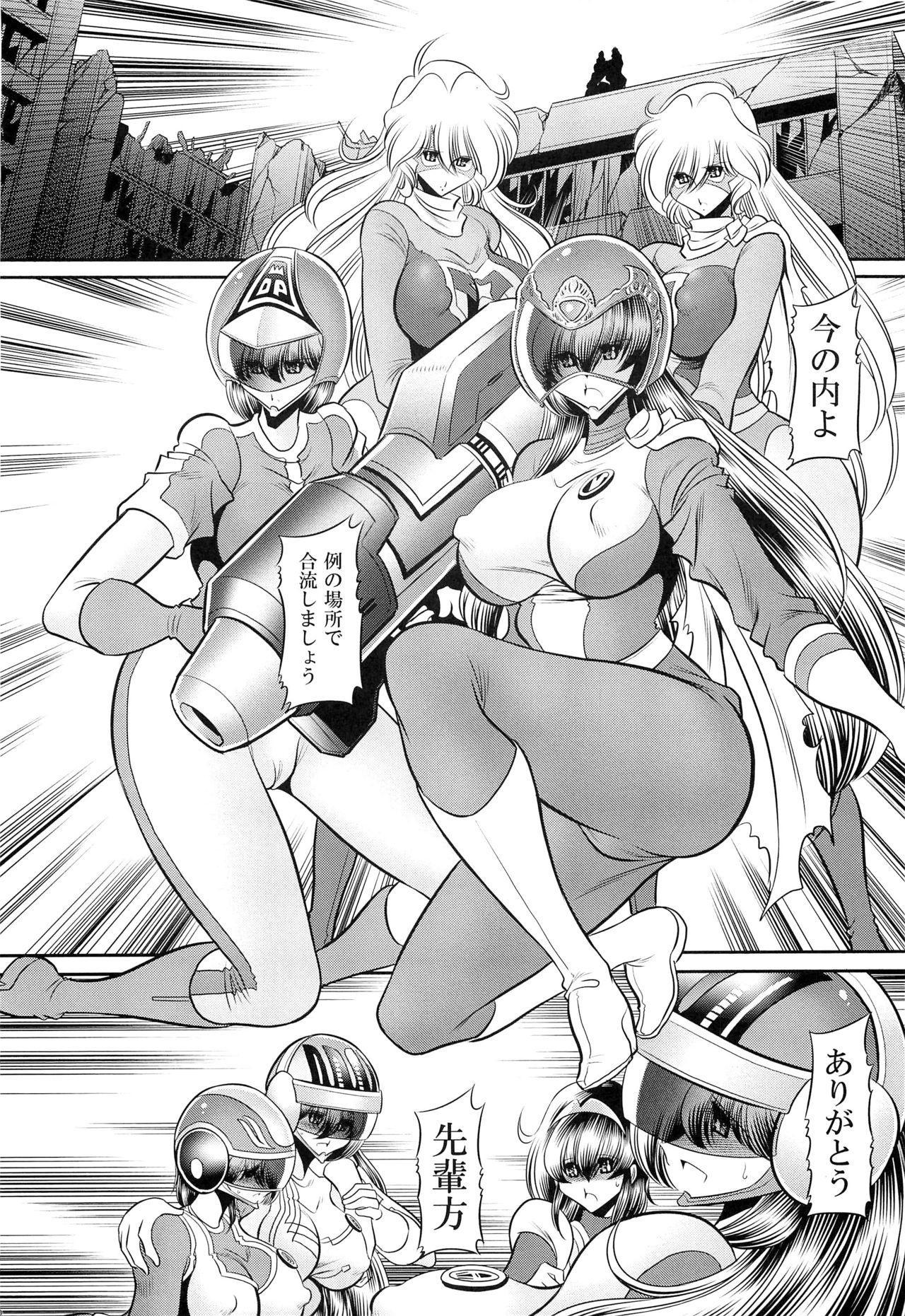 <<Tokusatsu>> Superheroine Sentai 80's 9