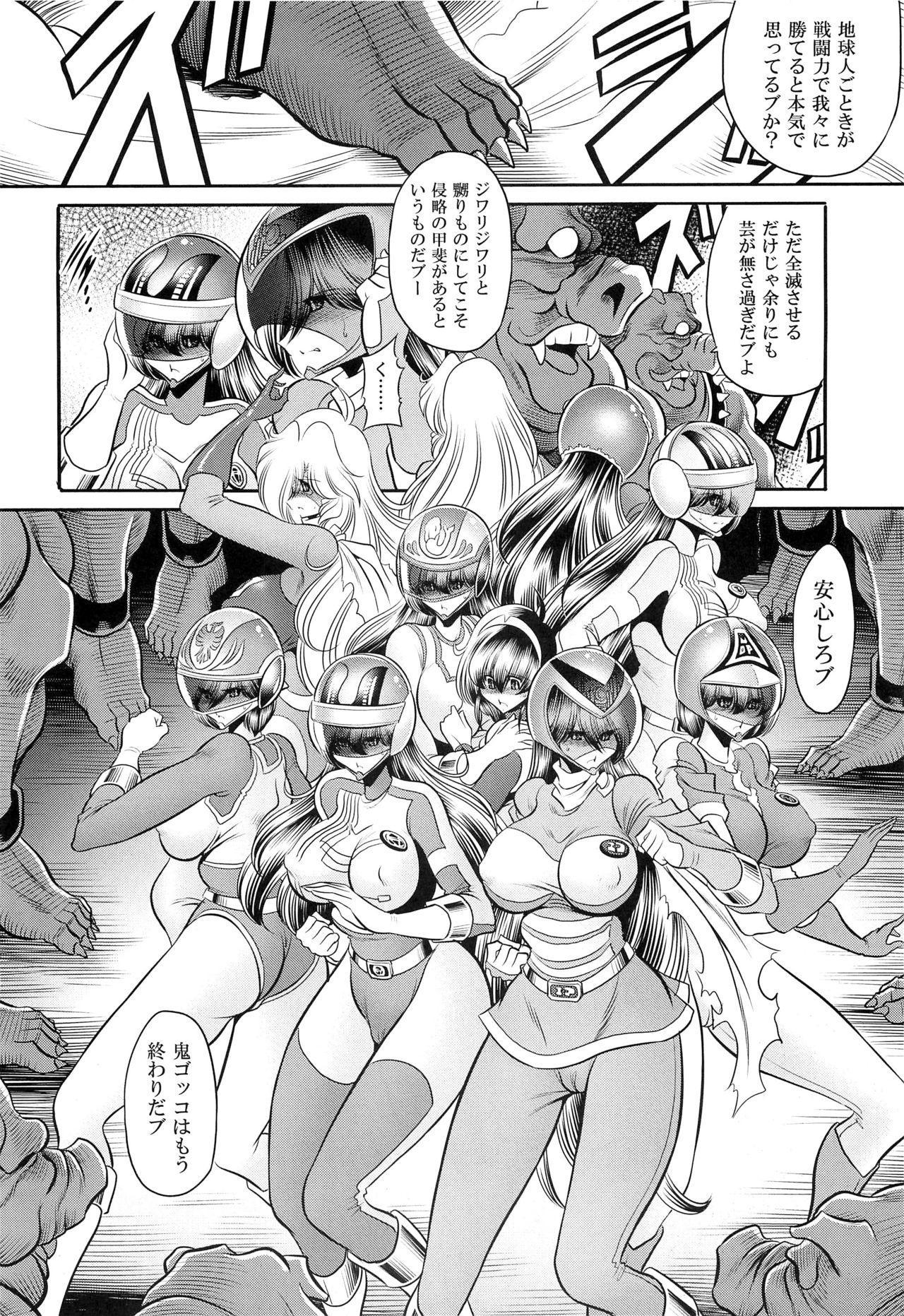 <<Tokusatsu>> Superheroine Sentai 80's 15